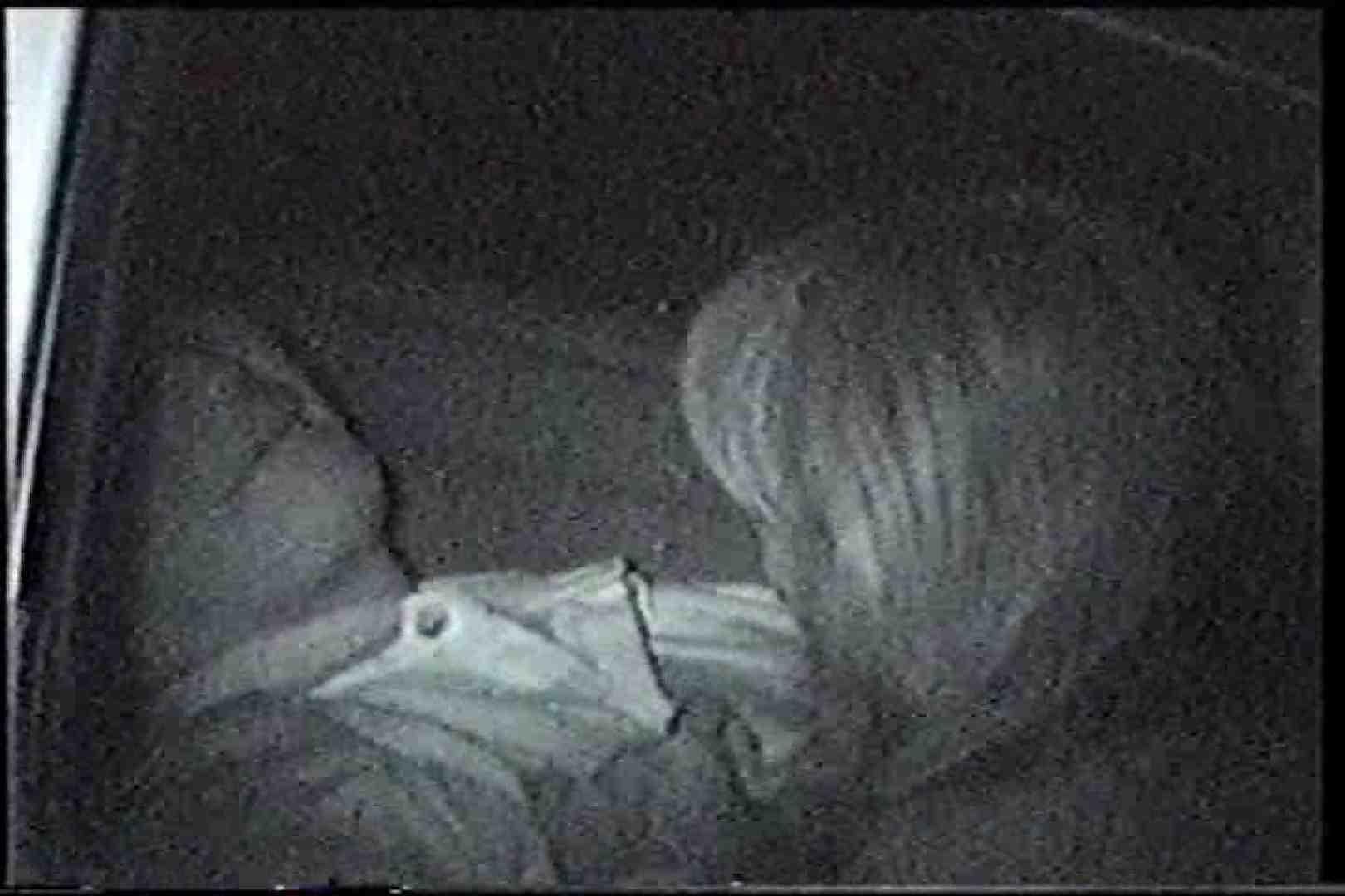 充血監督の深夜の運動会Vol.216 カップルのセックス ワレメ動画紹介 103PIX 3