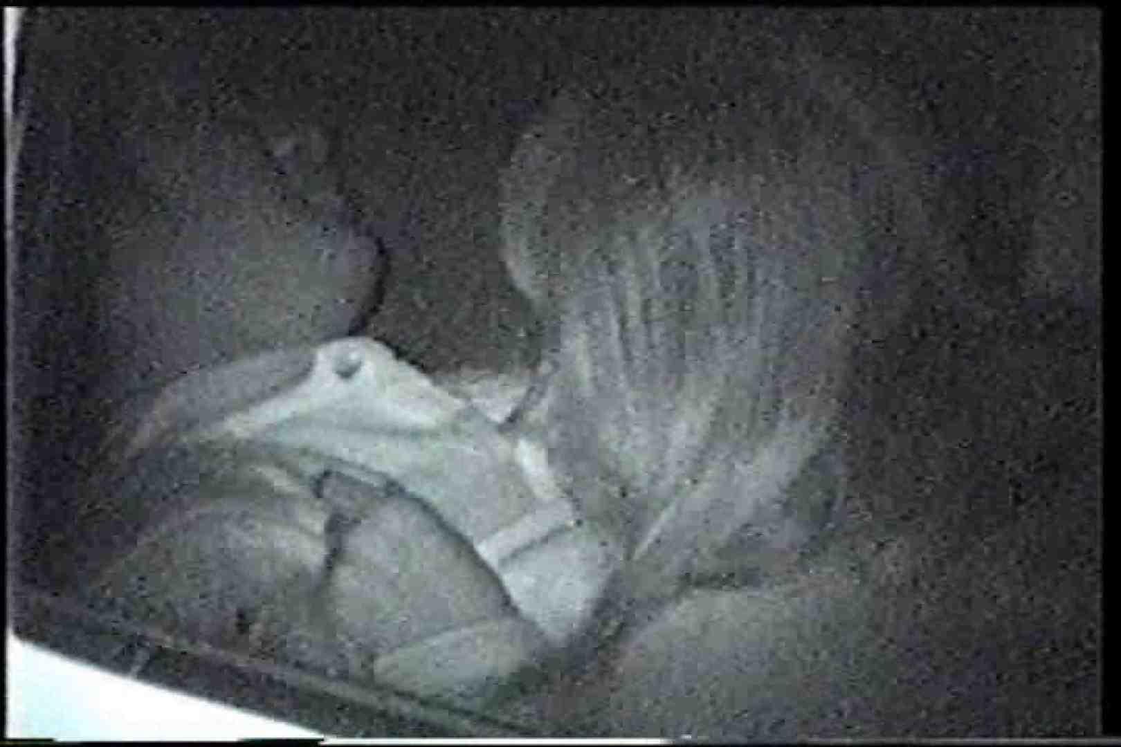 充血監督の深夜の運動会Vol.216 クンニ おめこ無修正画像 103PIX 4