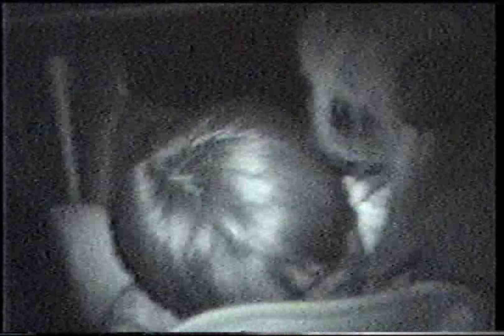充血監督の深夜の運動会Vol.216 巨乳 セックス画像 103PIX 47