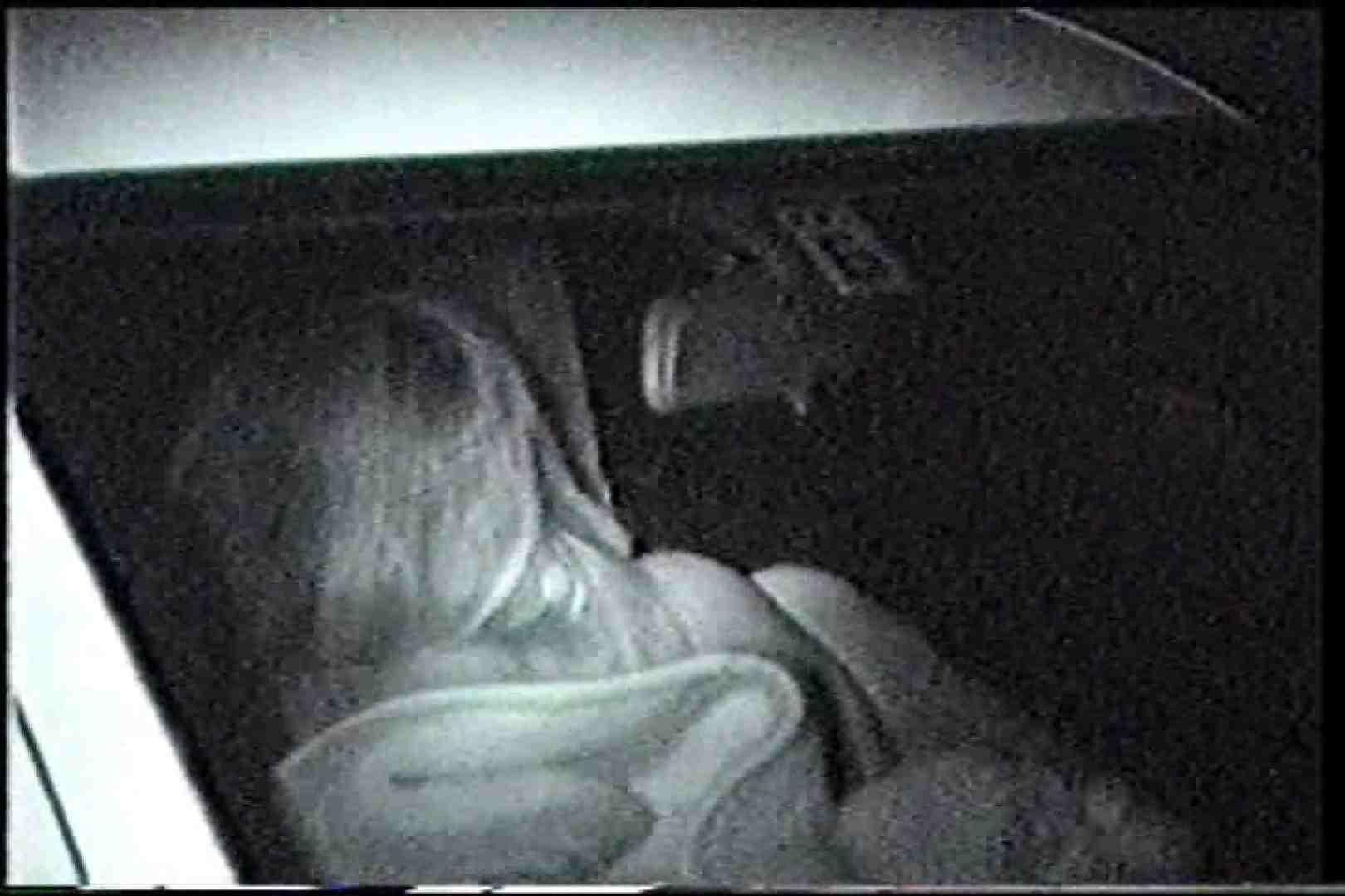 充血監督の深夜の運動会Vol.216 カップルのセックス ワレメ動画紹介 103PIX 53