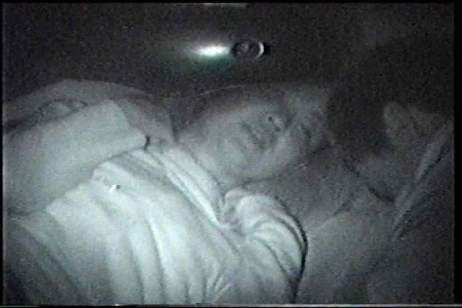 充血監督の深夜の運動会Vol.216 巨乳 セックス画像 103PIX 67
