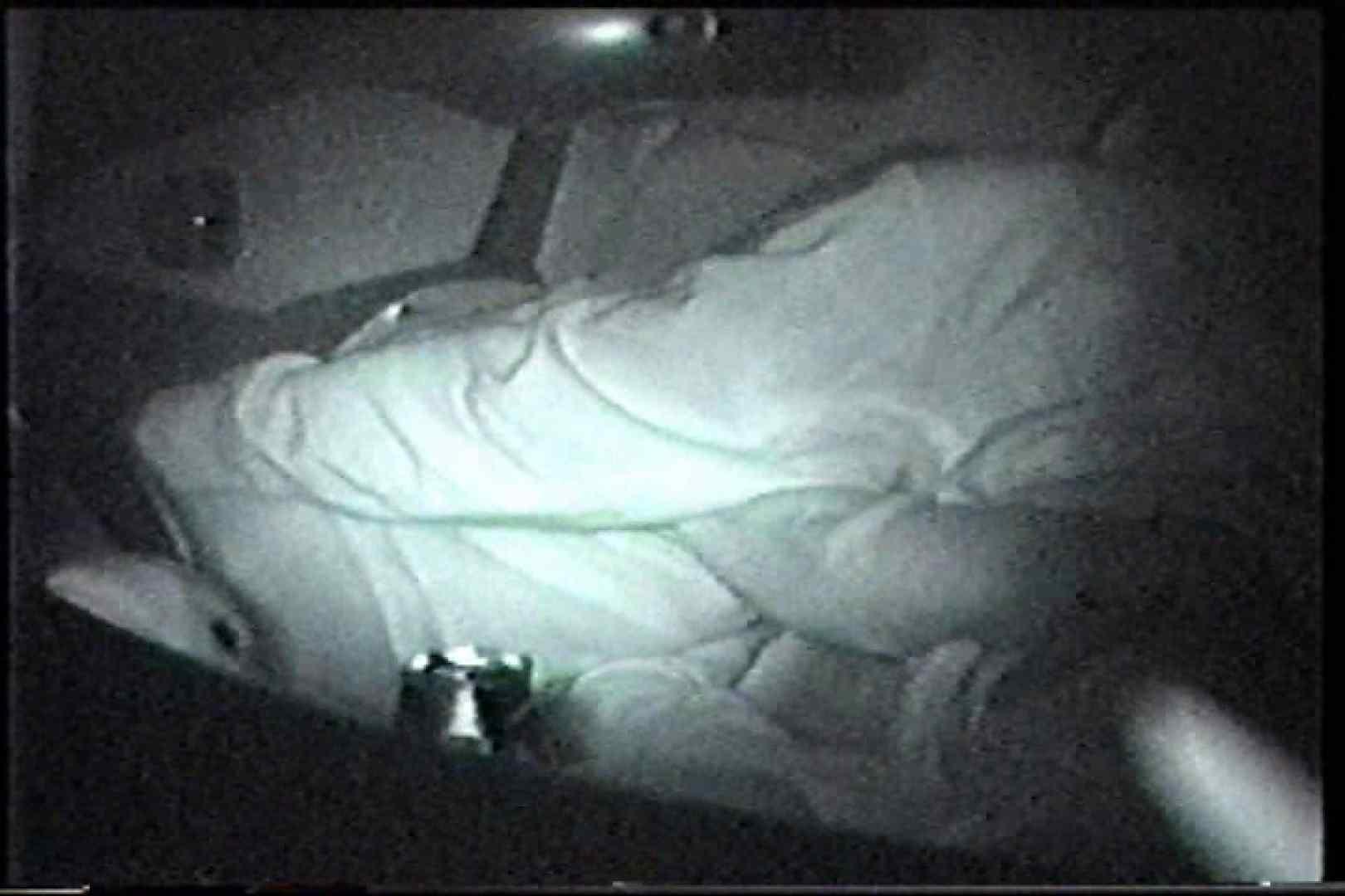 充血監督の深夜の運動会Vol.216 カップルのセックス ワレメ動画紹介 103PIX 78