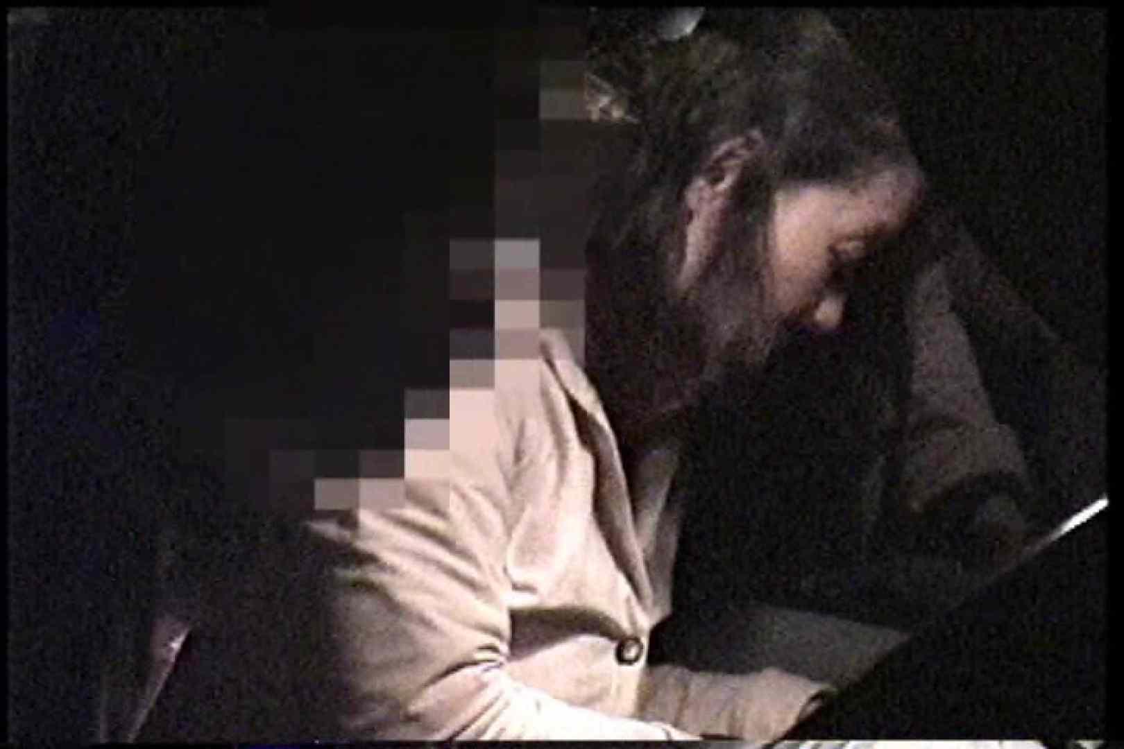 充血監督の深夜の運動会Vol.223 OLヌード天国 AV動画キャプチャ 97PIX 2