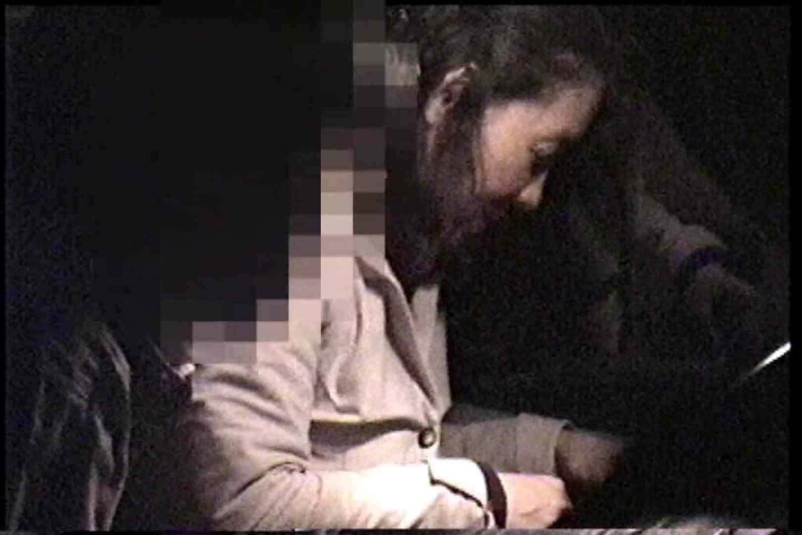 充血監督の深夜の運動会Vol.223 カーセックス  97PIX 3