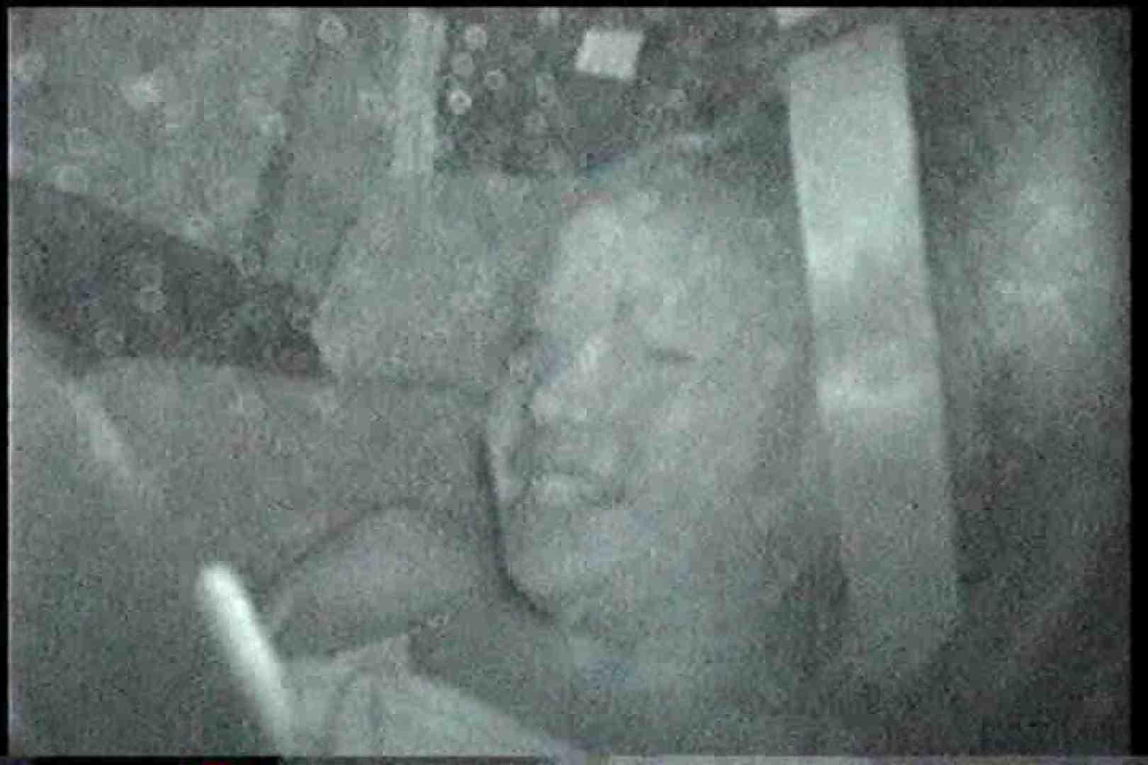 充血監督の深夜の運動会Vol.226 車でエッチ オメコ動画キャプチャ 54PIX 3
