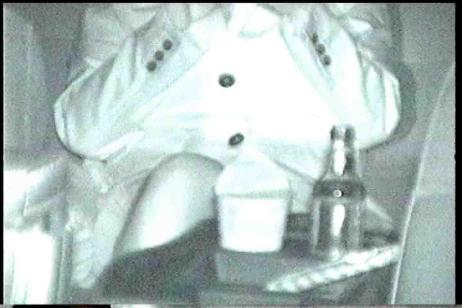 充血監督の深夜の運動会Vol.226 フェラ オメコ無修正動画無料 54PIX 42