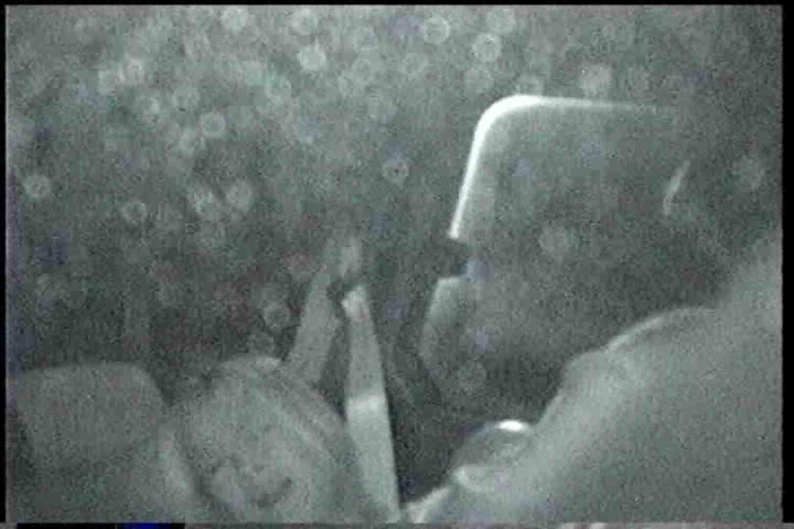 充血監督の深夜の運動会Vol.226 車でエッチ オメコ動画キャプチャ 54PIX 51