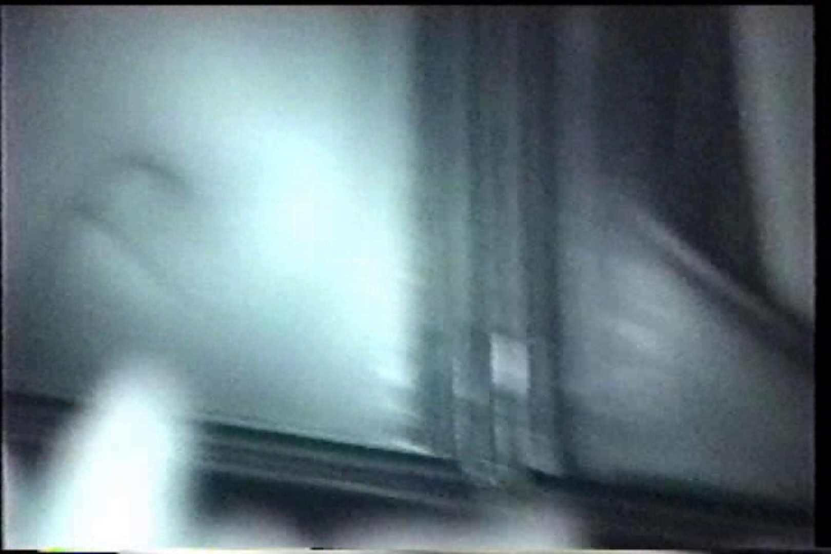 充血監督の深夜の運動会Vol.228 OLヌード天国 濡れ場動画紹介 53PIX 26