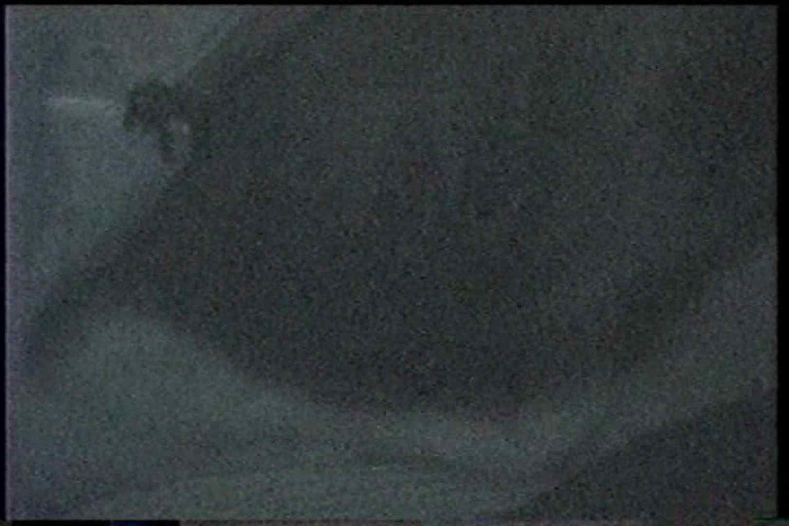充血監督の深夜の運動会Vol.233 OLヌード天国 | カップルのセックス  95PIX 1