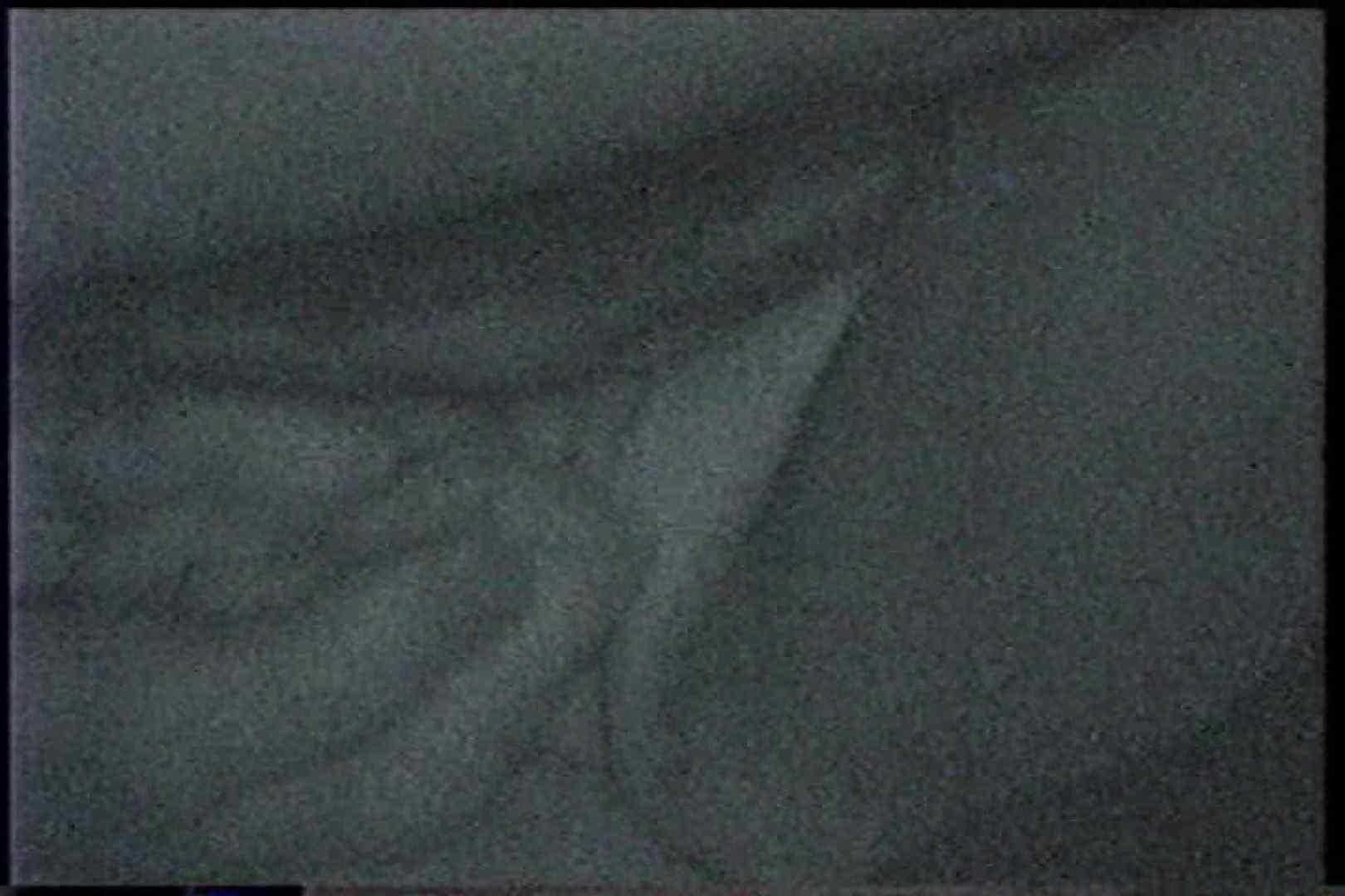 充血監督の深夜の運動会Vol.233 OLヌード天国 | カップルのセックス  95PIX 5