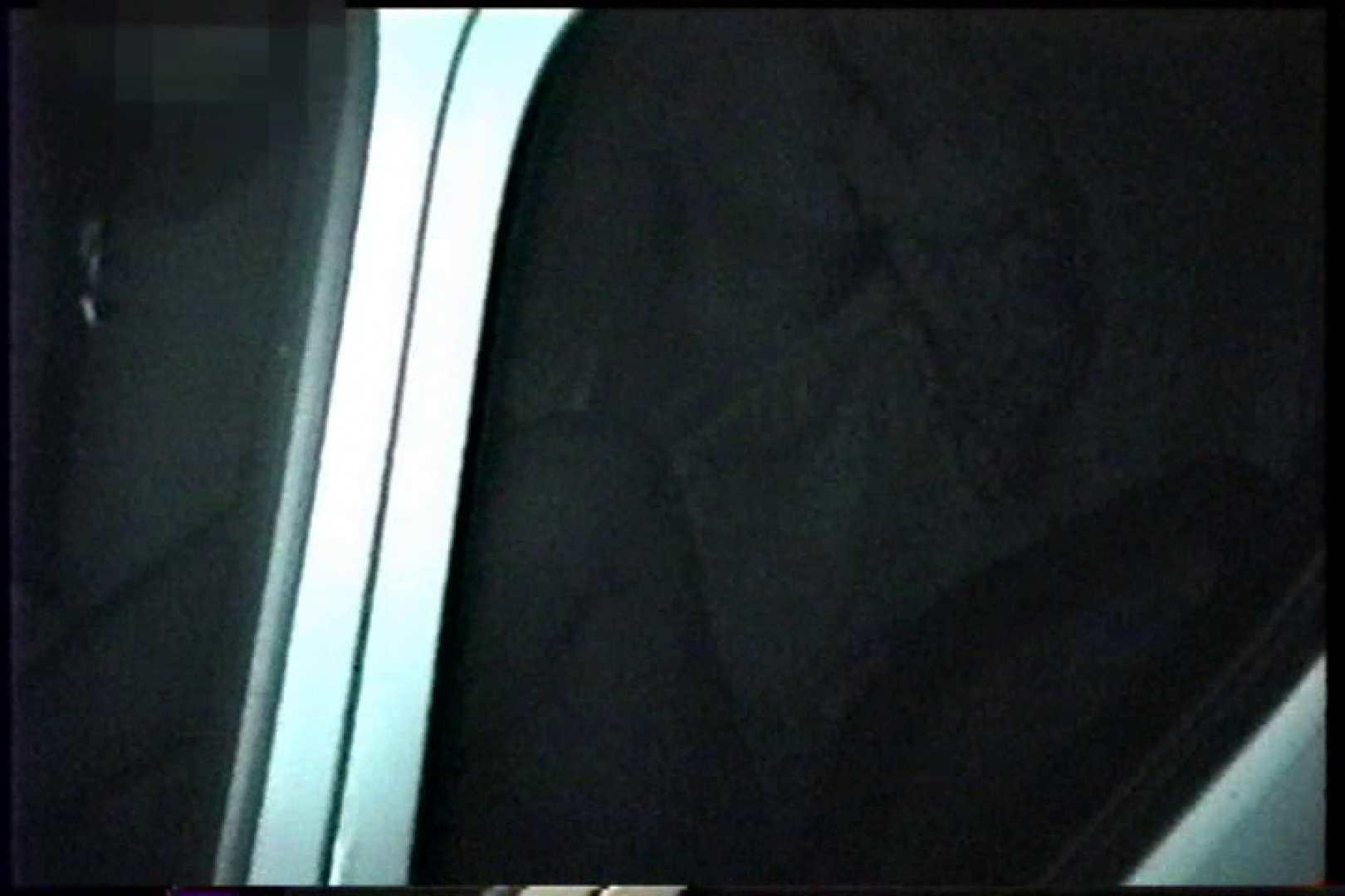 充血監督の深夜の運動会Vol.233 OLヌード天国 | カップルのセックス  95PIX 31