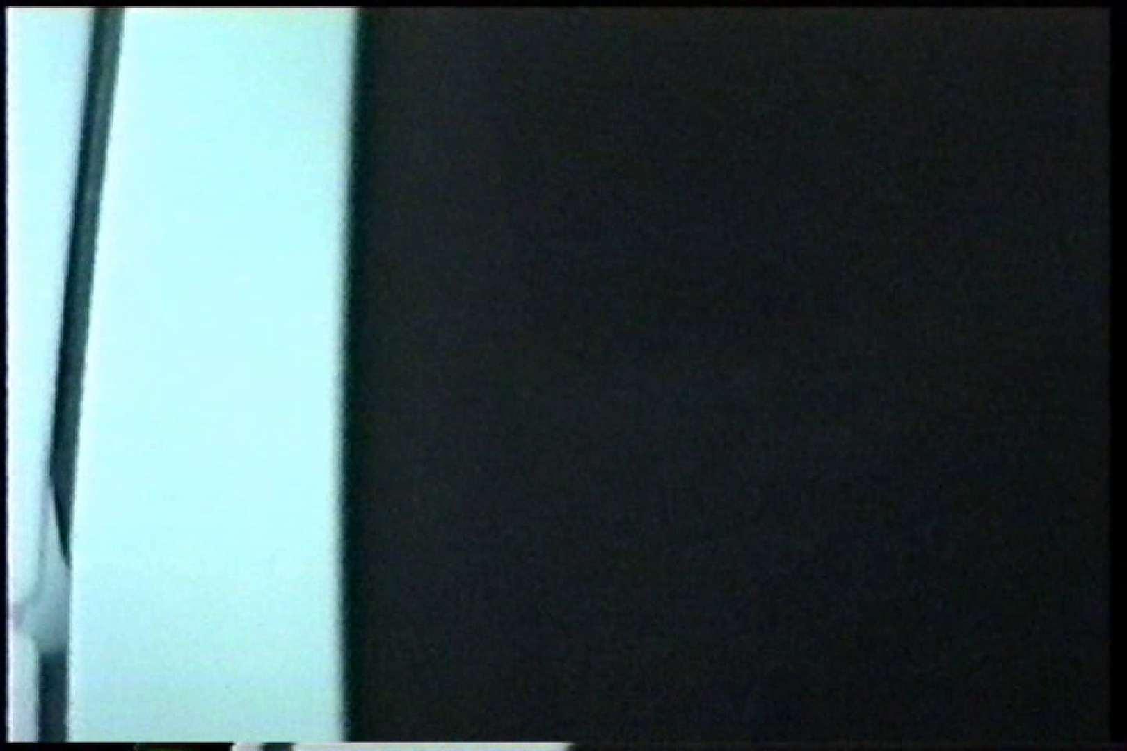 充血監督の深夜の運動会Vol.233 OLヌード天国 | カップルのセックス  95PIX 33
