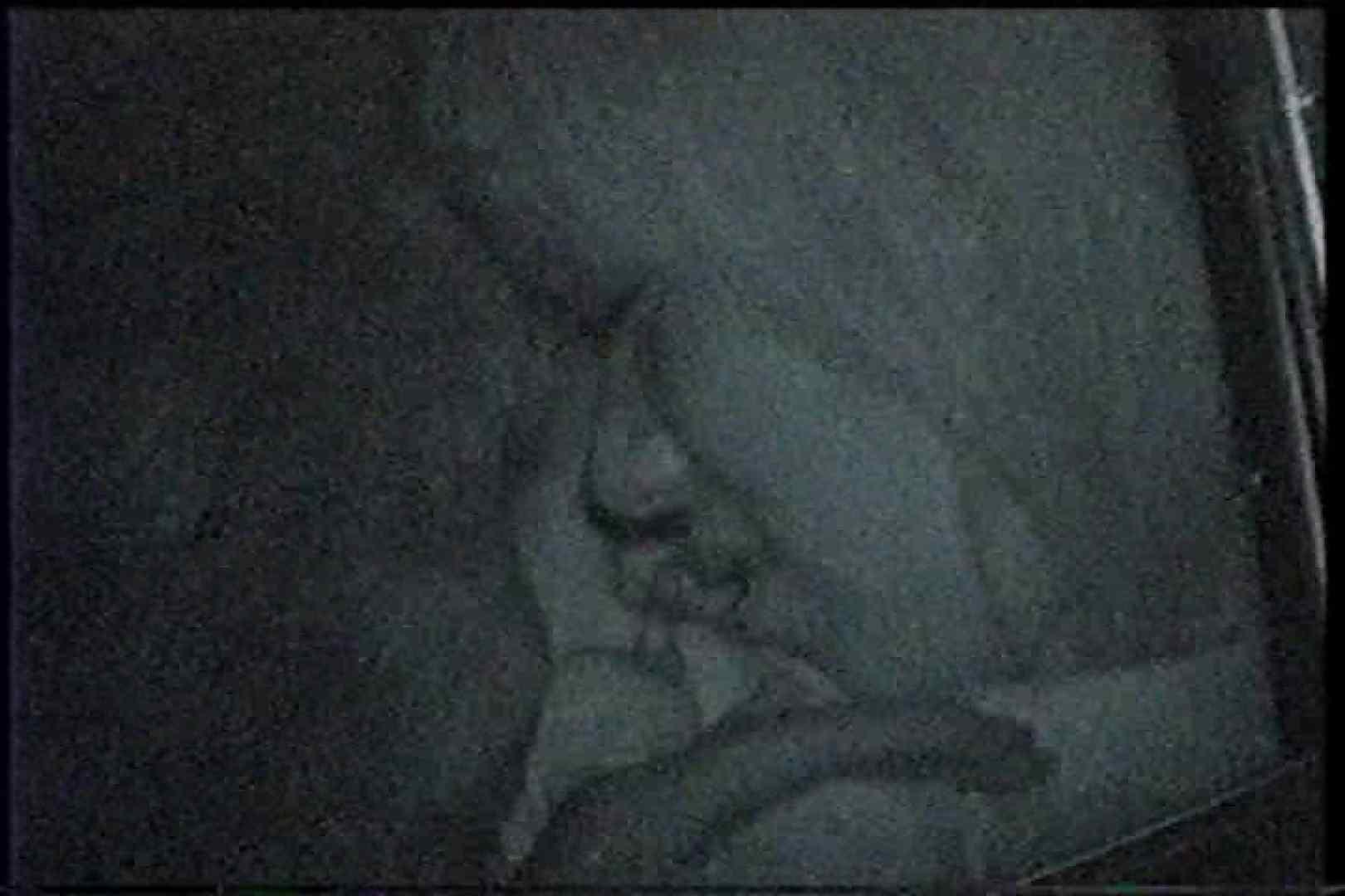 充血監督の深夜の運動会Vol.233 OLヌード天国 | カップルのセックス  95PIX 53