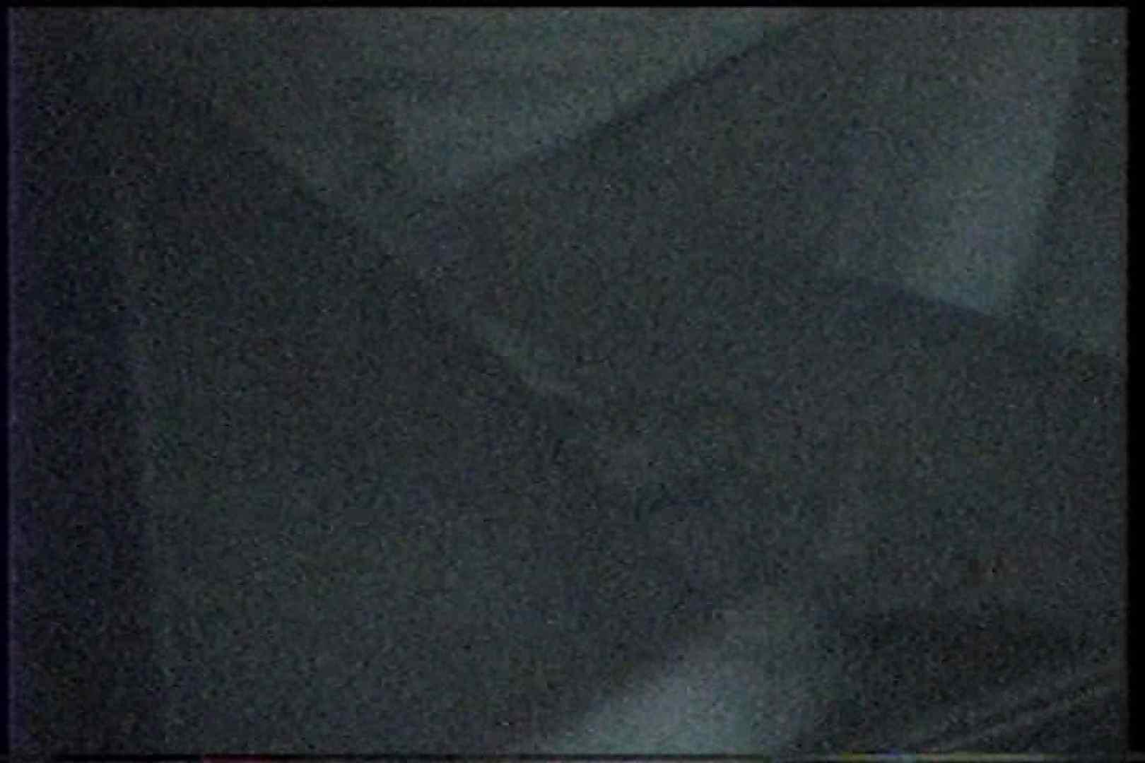 充血監督の深夜の運動会Vol.233 OLヌード天国  95PIX 68