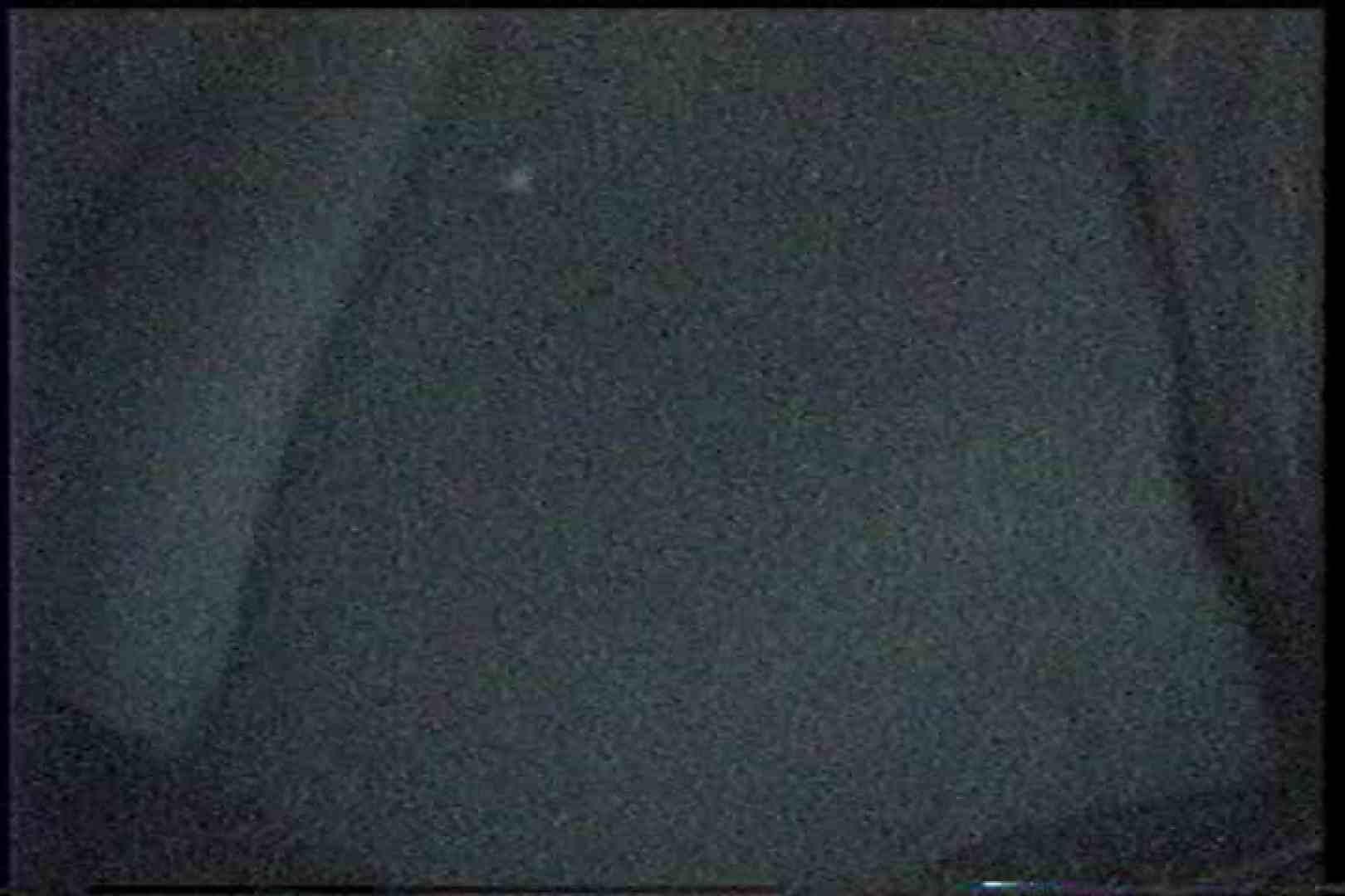 充血監督の深夜の運動会Vol.233 OLヌード天国 | カップルのセックス  95PIX 69