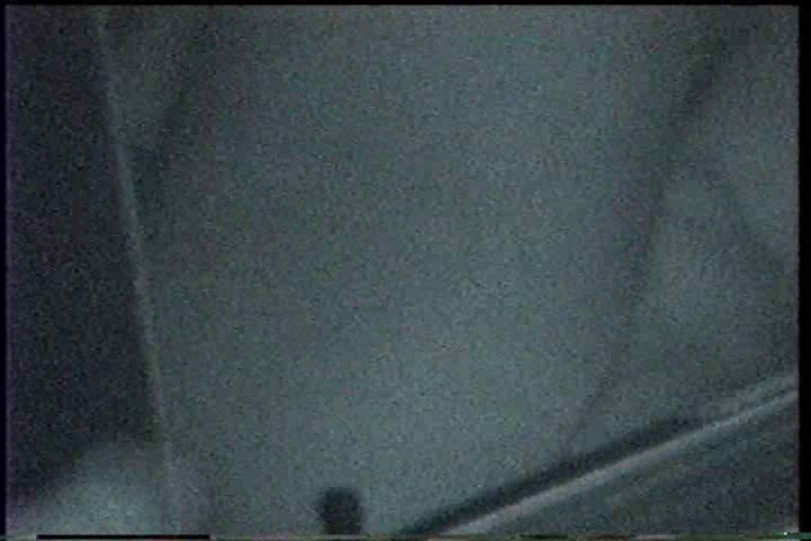 充血監督の深夜の運動会Vol.233 OLヌード天国 | カップルのセックス  95PIX 79