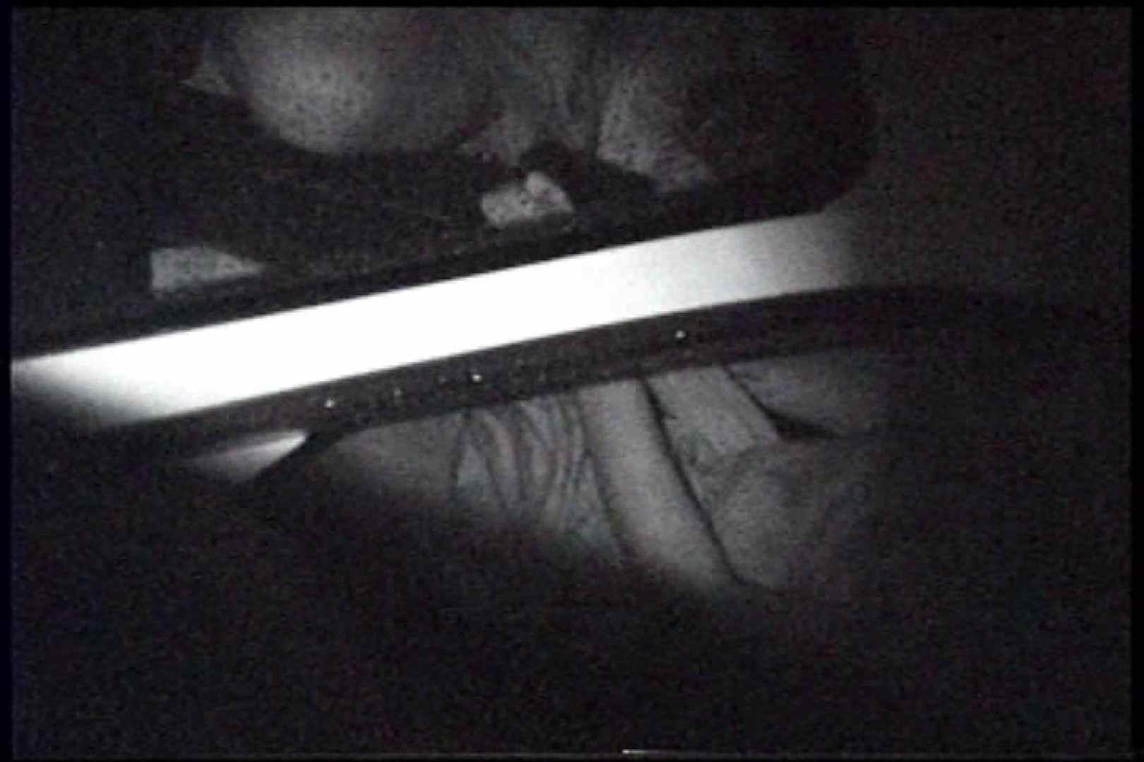 充血監督の深夜の運動会Vol.235 OLヌード天国  84PIX 18