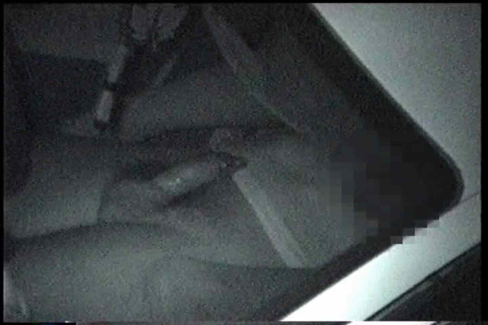 充血監督の深夜の運動会Vol.239 手マン  91PIX 12