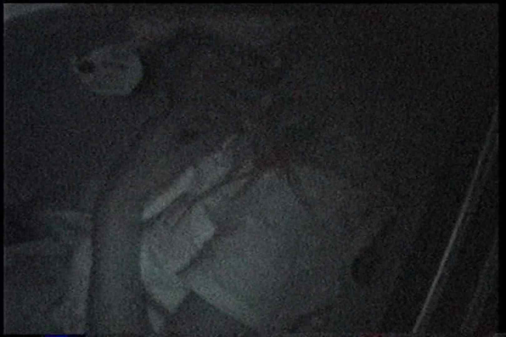 充血監督の深夜の運動会Vol.239 手マン | OLヌード天国  91PIX 19