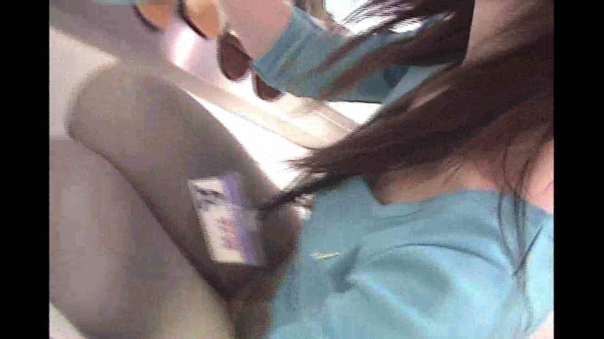 働く美女の谷間参拝 Vol.04 美女ヌード天国 オメコ動画キャプチャ 61PIX 11