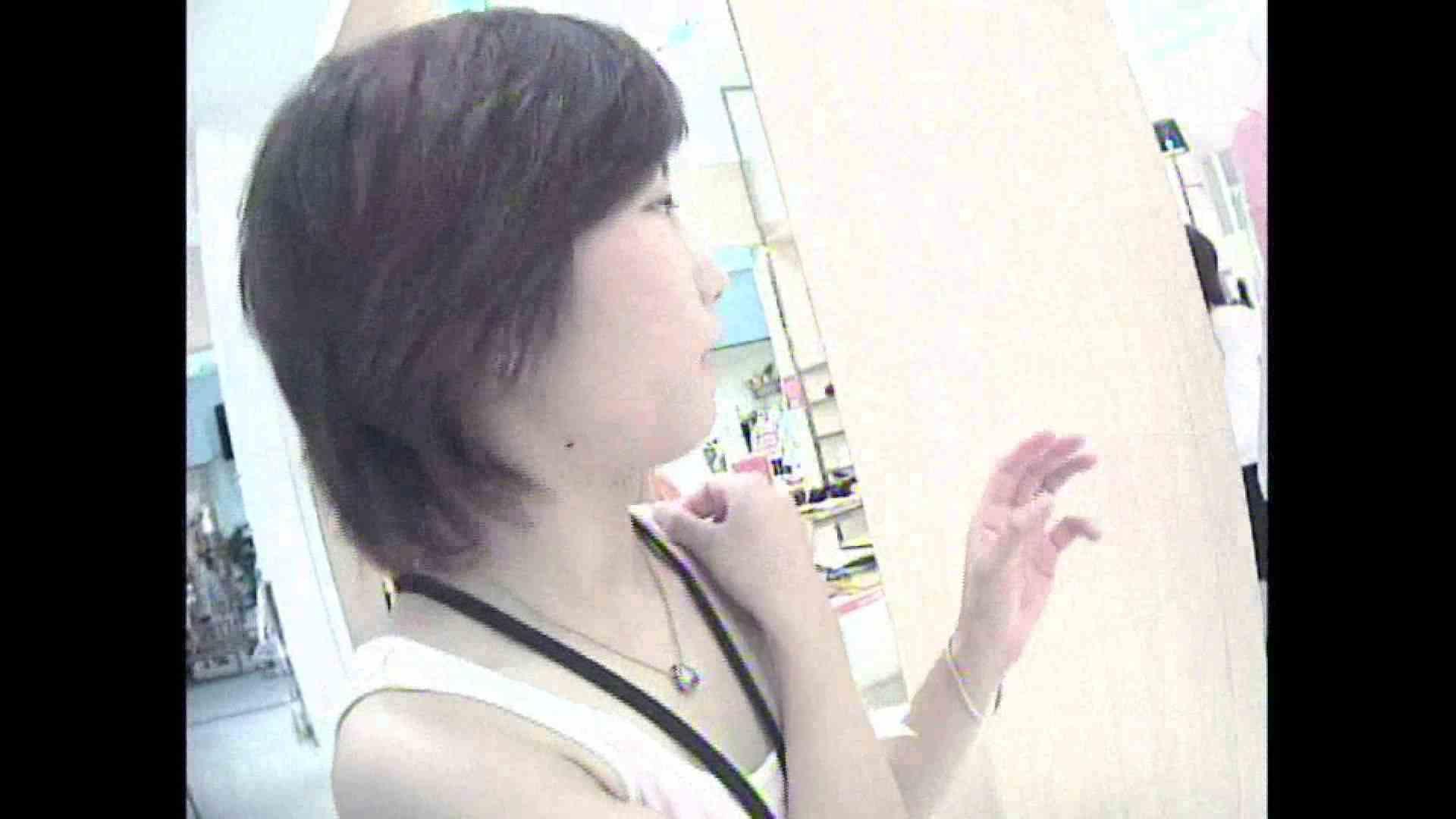 働く美女の谷間参拝 Vol.17 コスチューム AV無料動画キャプチャ 63PIX 29