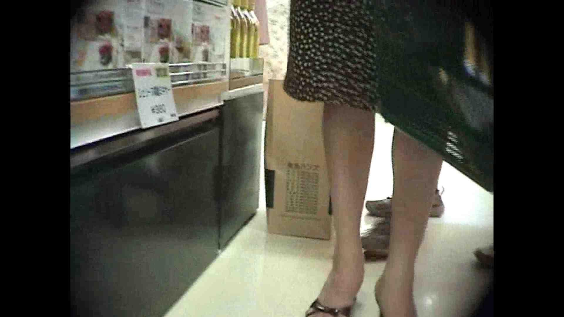 働く美女の谷間参拝 Vol.21 美女ヌード天国 われめAV動画紹介 103PIX 27