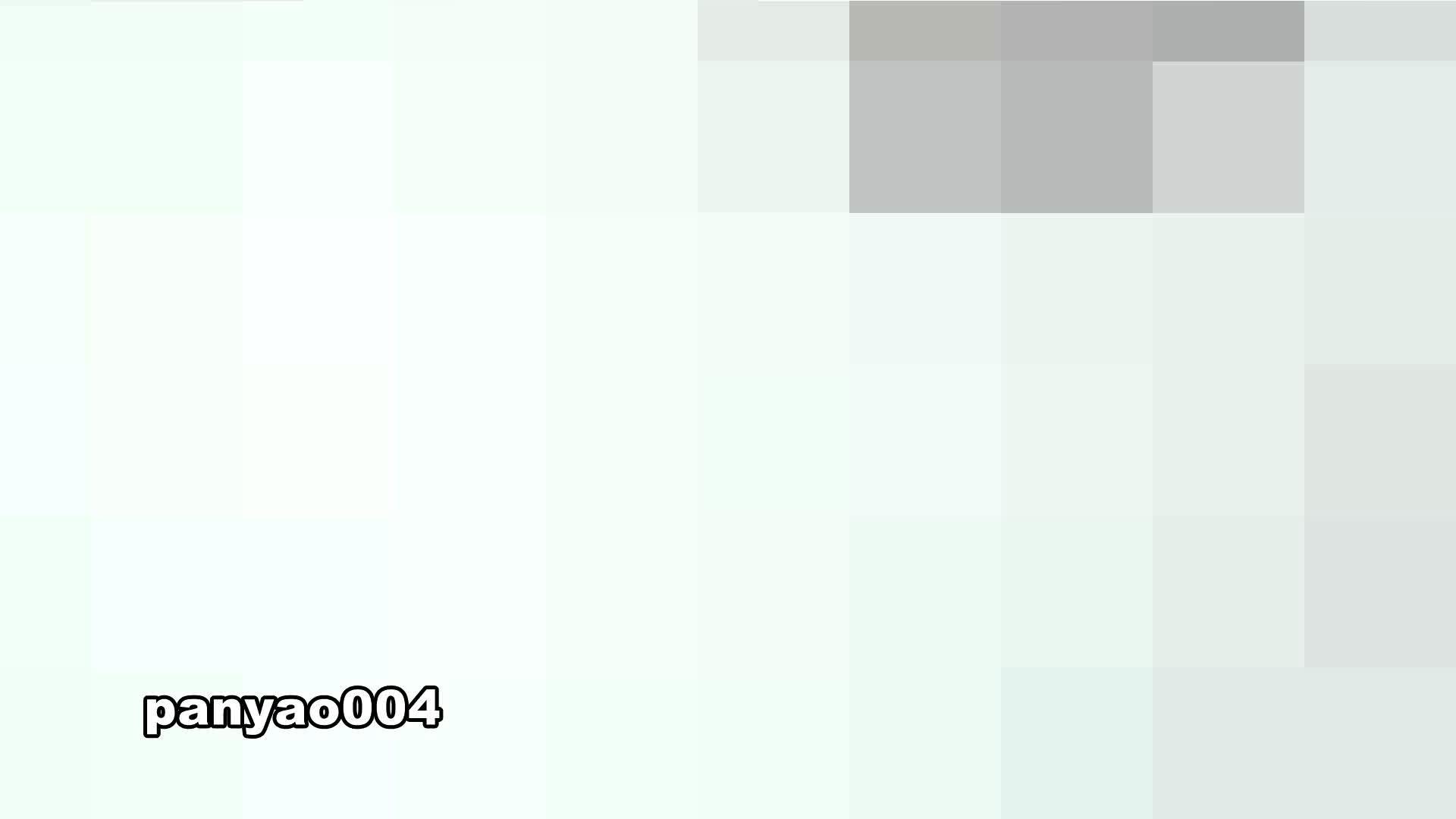 日本成人用品展览会。vol.04 コスへの着替え OLヌード天国 おまんこ動画流出 51PIX 20
