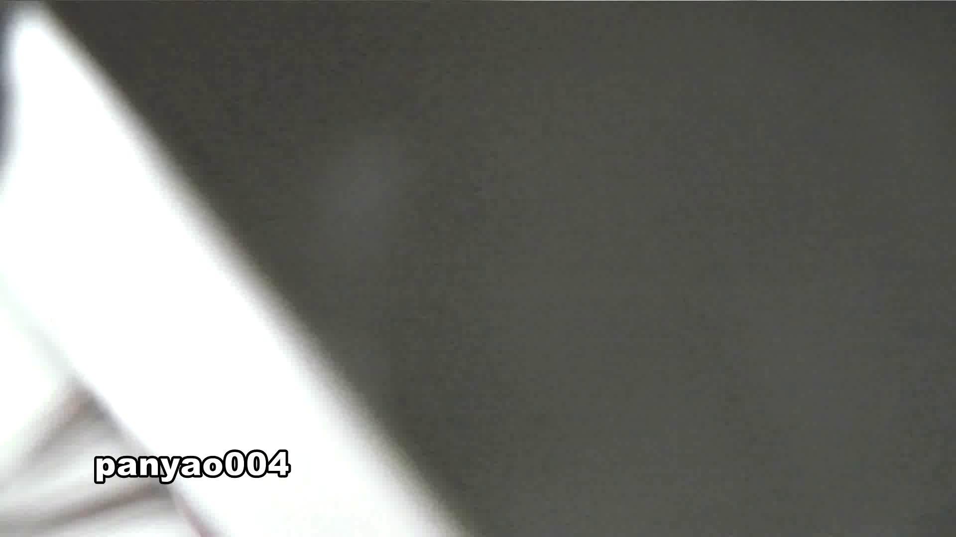 日本成人用品展览会。vol.04 コスへの着替え 潜入   着替え  51PIX 25
