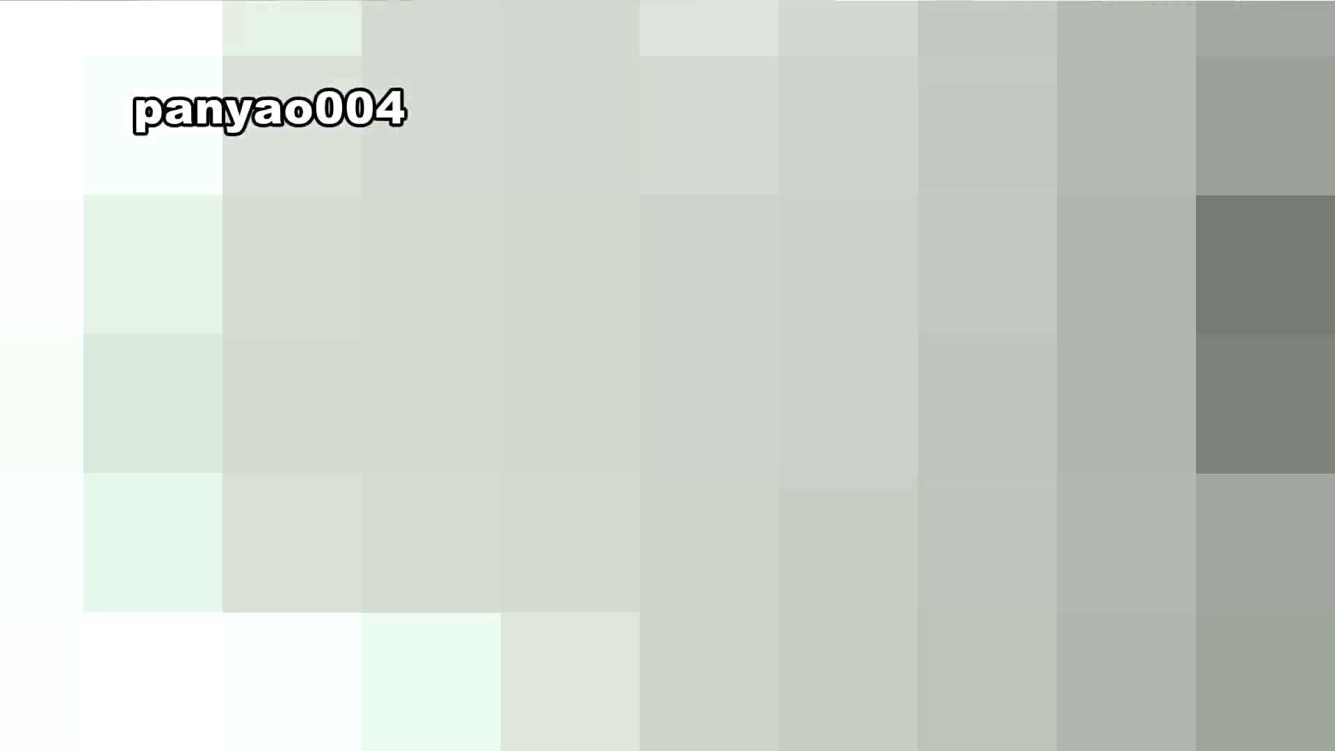 日本成人用品展览会。vol.04 コスへの着替え 潜入  51PIX 39