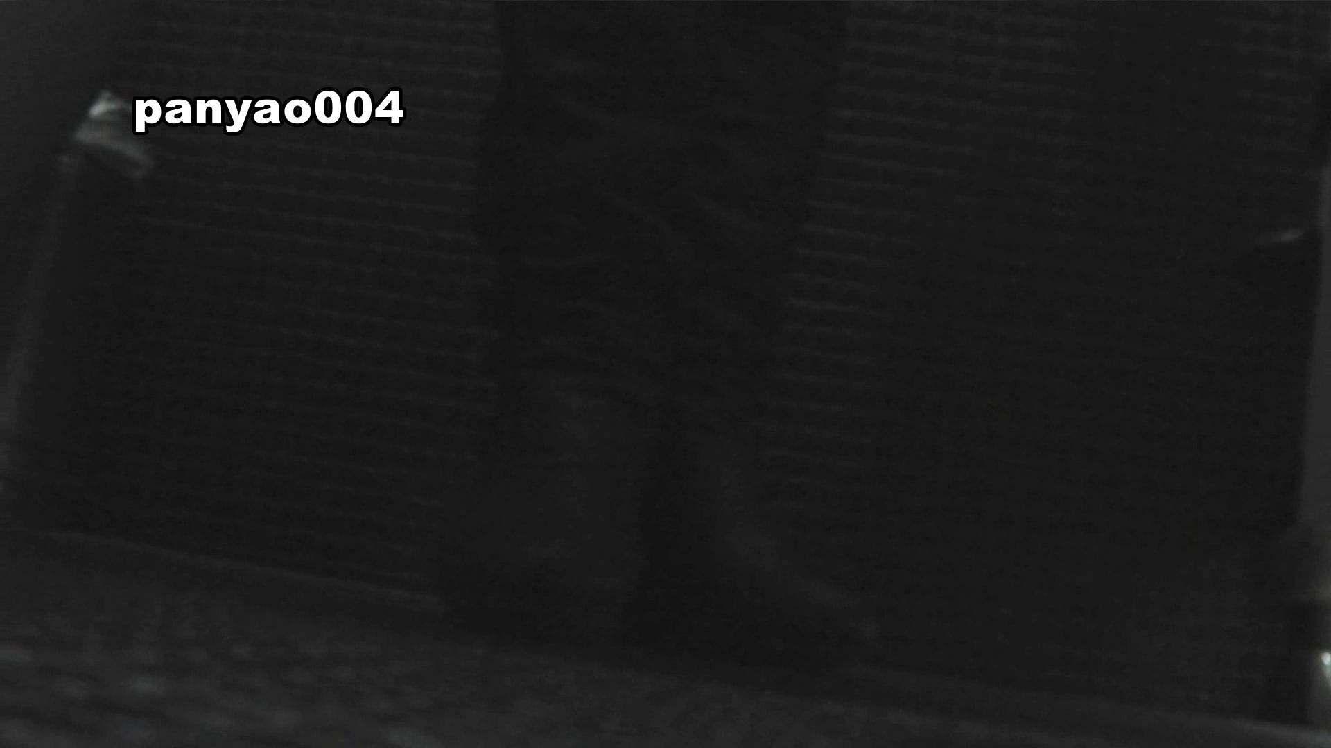 日本成人用品展览会。vol.04 コスへの着替え 潜入  51PIX 51