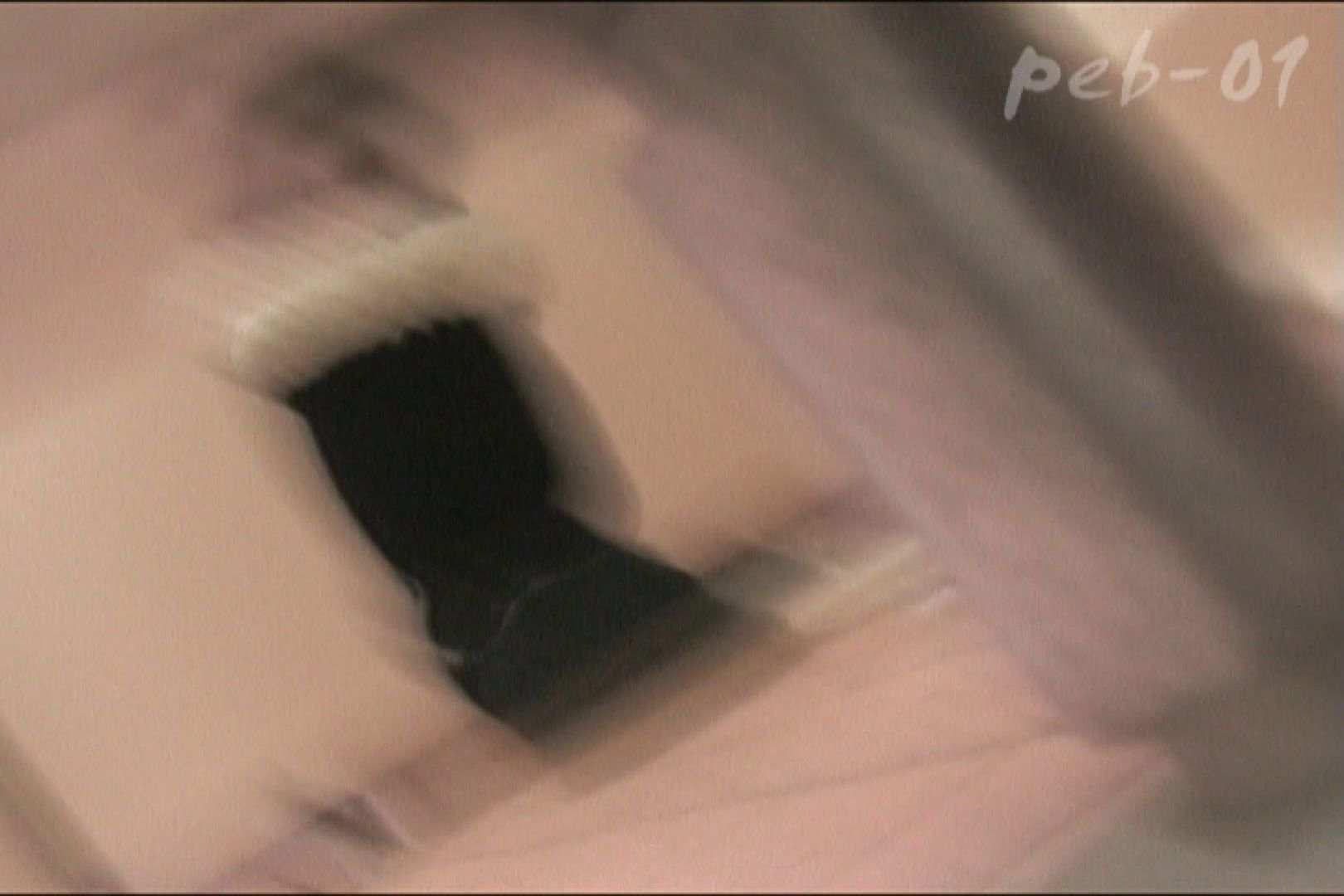 期間限定 マンコ丸見え!体育館潜入撮File001 丸見えマンコ 盗み撮り動画キャプチャ 75PIX 23
