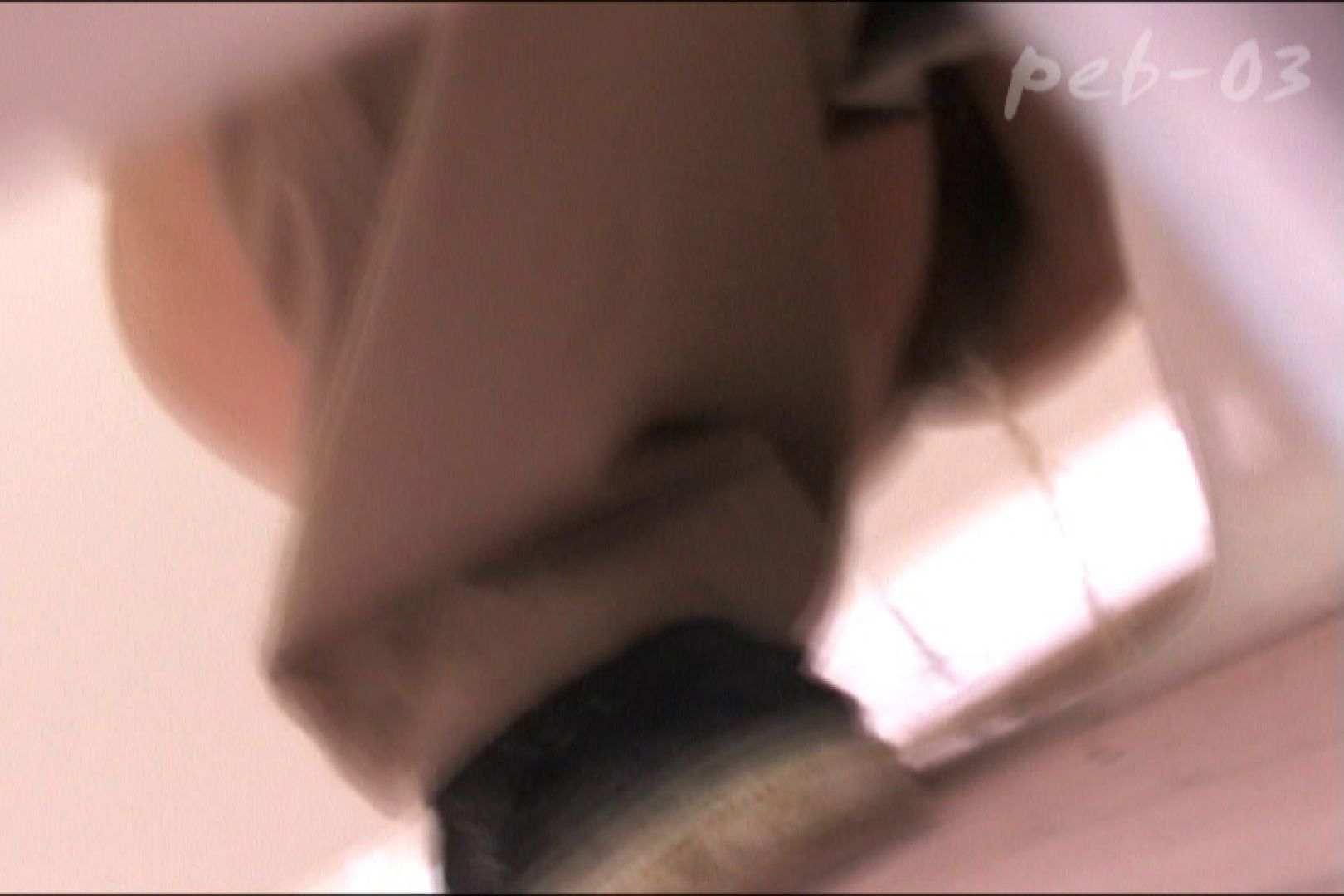 期間限定   マンコ丸見え!体育館潜入撮File003 投稿 オマンコ動画キャプチャ 55PIX 28