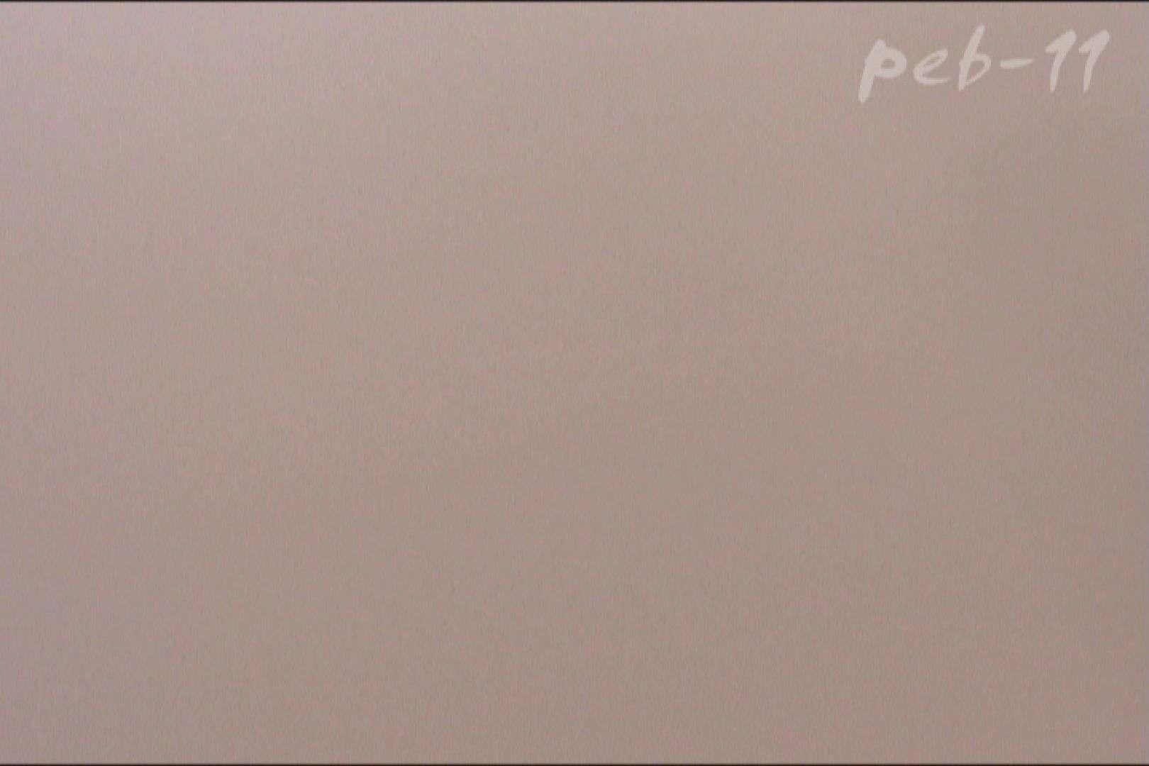 期間限定 マンコ丸見え!体育館潜入撮File011 体育館 ぱこり動画紹介 55PIX 11