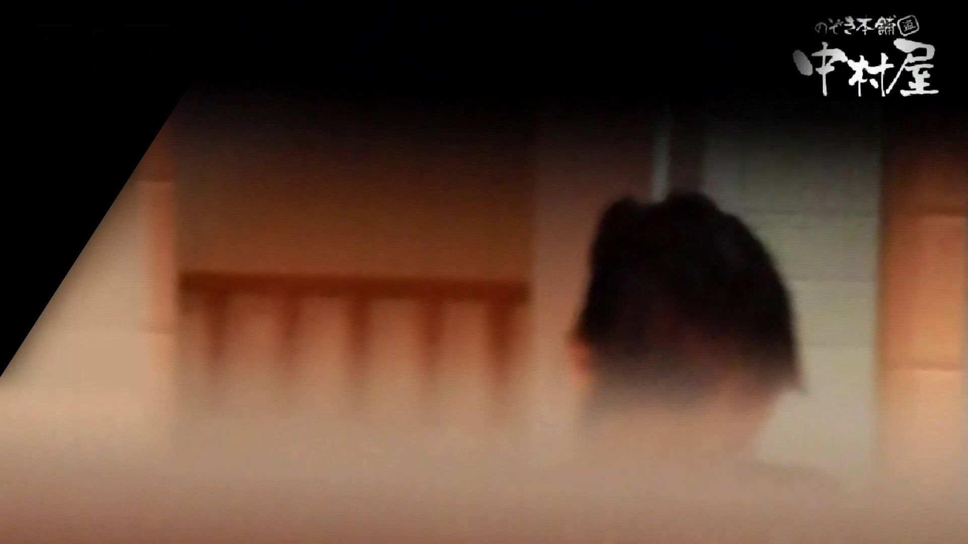 第三体育館潜入撮】第三体育館潜入撮File028 熟女特集!! アスリート アダルト動画キャプチャ 59PIX 10