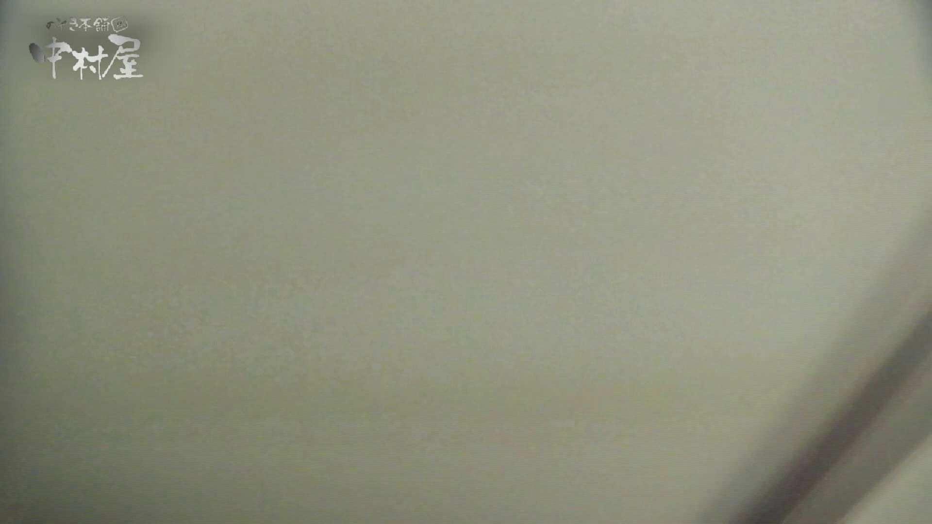 ▲期間限定D▲第三体育館潜入撮File035 アングル調整、場所変更!違った味の物が誕生 前編 丸見えマンコ AV動画キャプチャ 108PIX 61