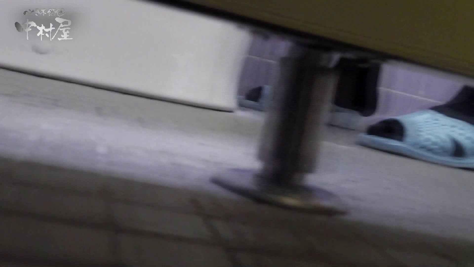 ▲期間限定D▲第三体育館潜入撮File035 アングル調整、場所変更!違った味の物が誕生 前編 美女ヌード天国 戯れ無修正画像 108PIX 72