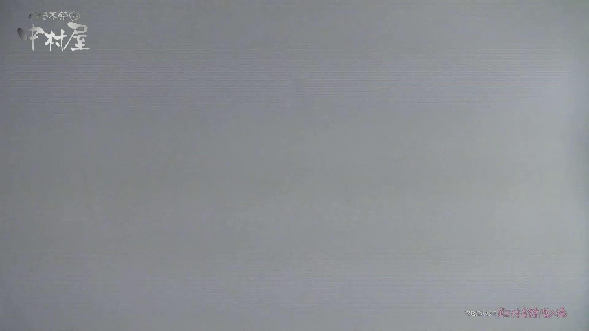 第三体育館File038 最高作誕生!目の前の同級生に思わず美しいと嘆く現役が!前編 乙女ヌード天国 オマンコ無修正動画無料 65PIX 5