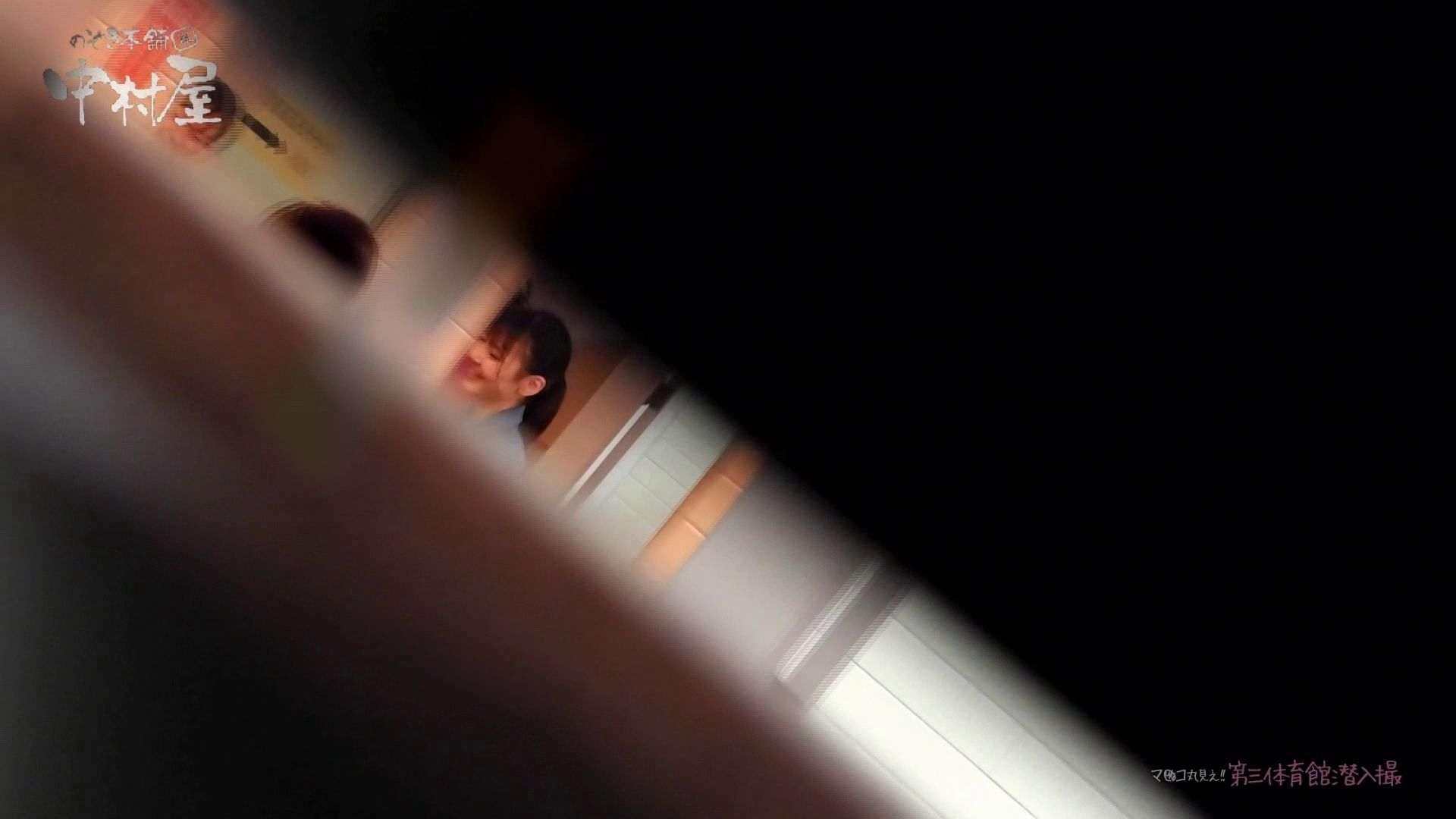 第三体育館File038 最高作誕生!目の前の同級生に思わず美しいと嘆く現役が!前編 美女ヌード天国 オメコ無修正動画無料 65PIX 15