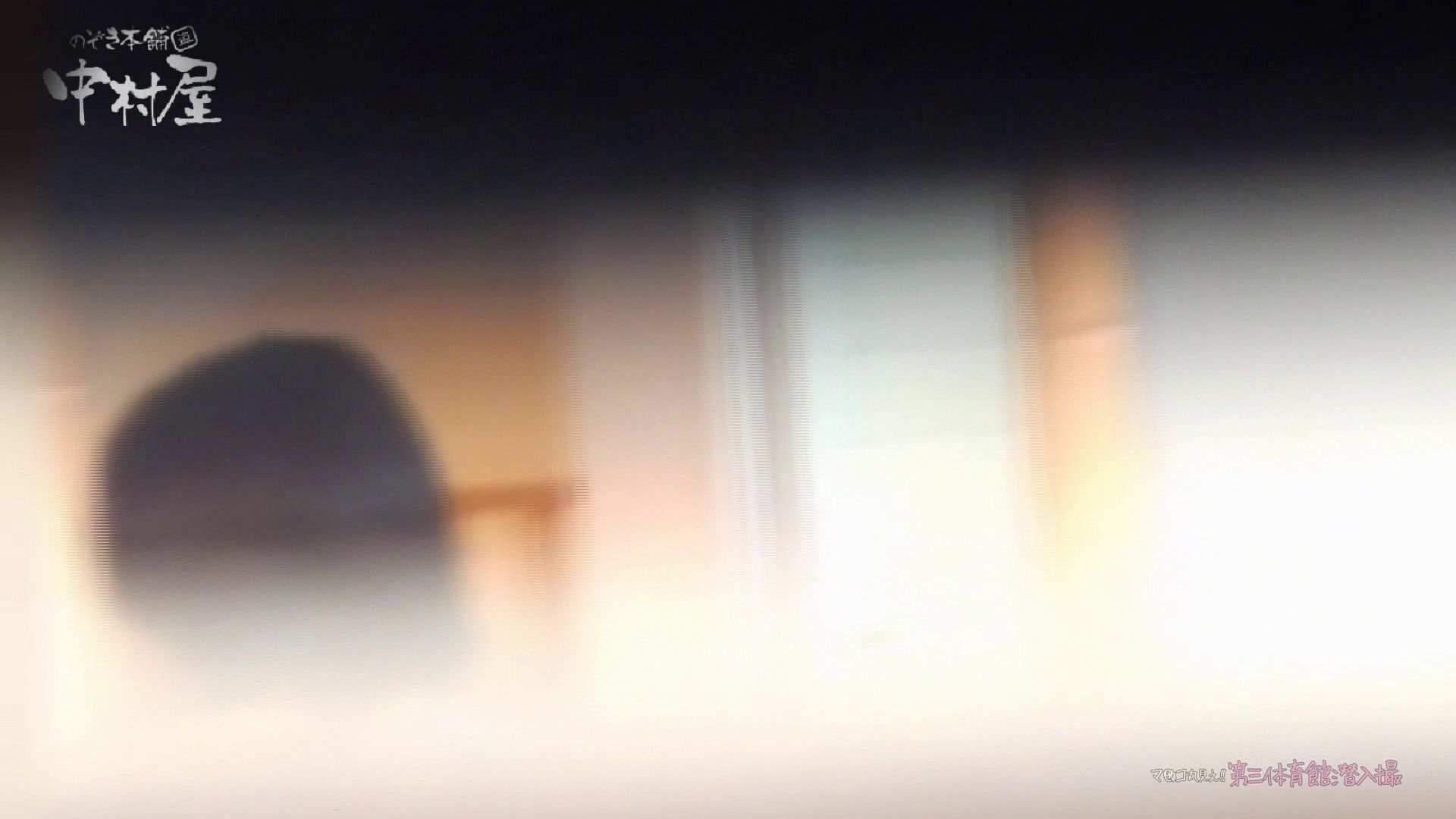 第三体育館File038 最高作誕生!目の前の同級生に思わず美しいと嘆く現役が!前編 排泄生だし 盗み撮り動画キャプチャ 65PIX 31