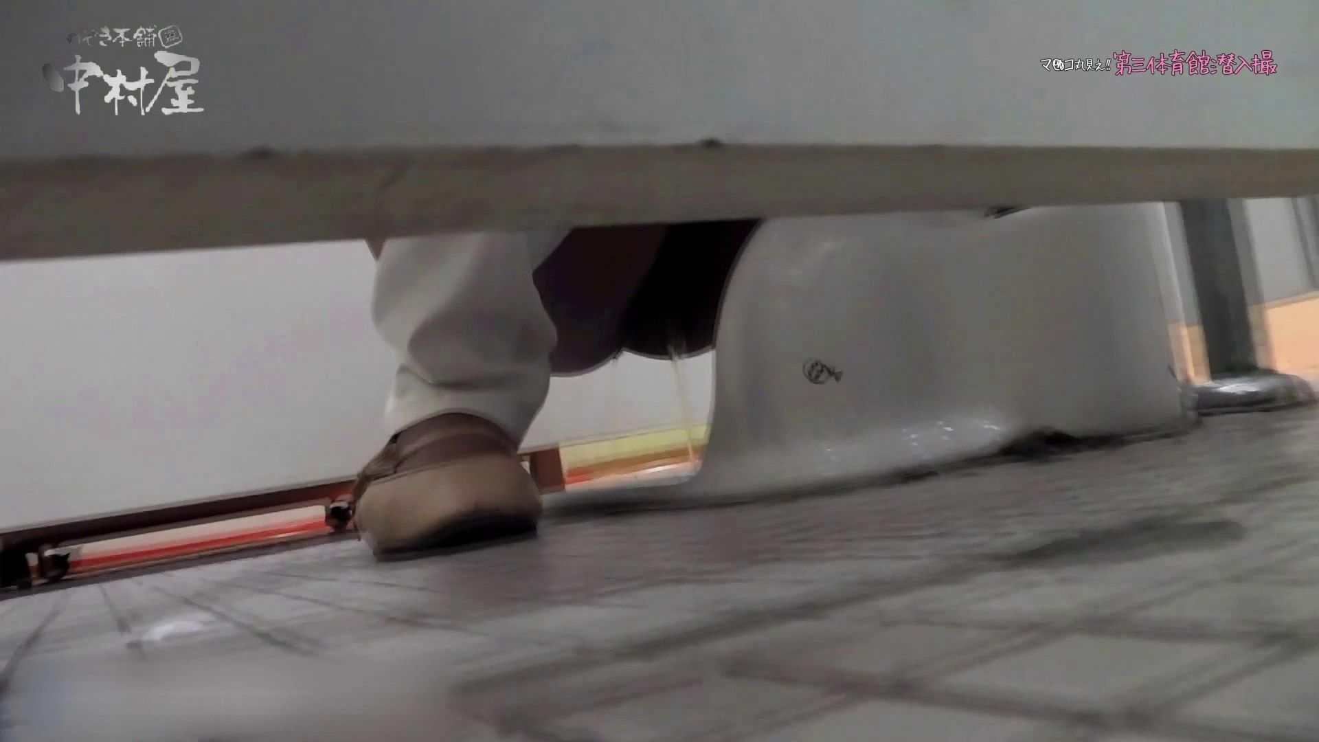 第三体育館File044長身のバレー部員が目の前の個室に入ってくれました。前編 バックショット AV無料動画キャプチャ 89PIX 7