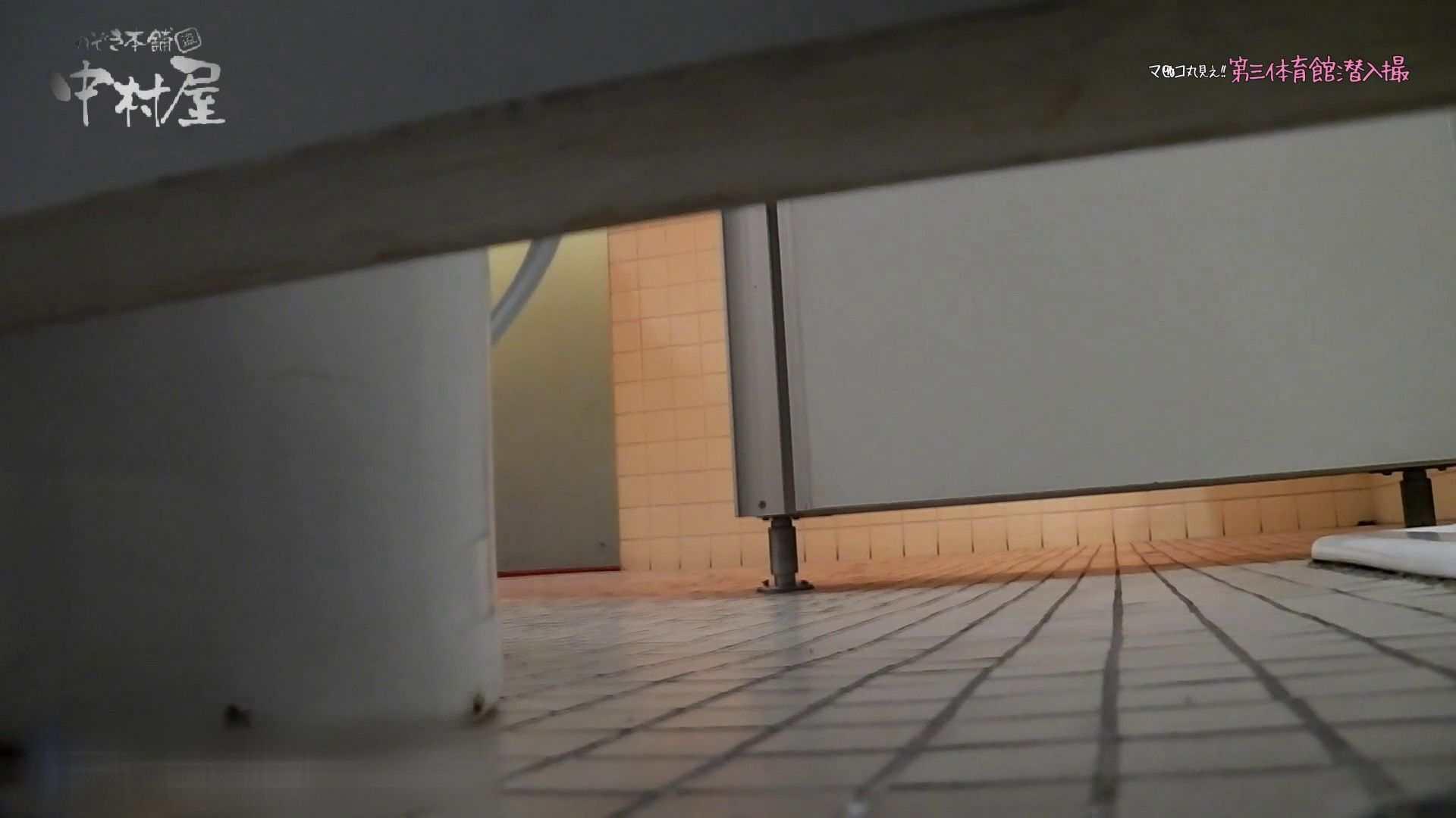 第三体育館File044長身のバレー部員が目の前の個室に入ってくれました。前編 潜入女子トイレ SEX無修正画像 89PIX 34