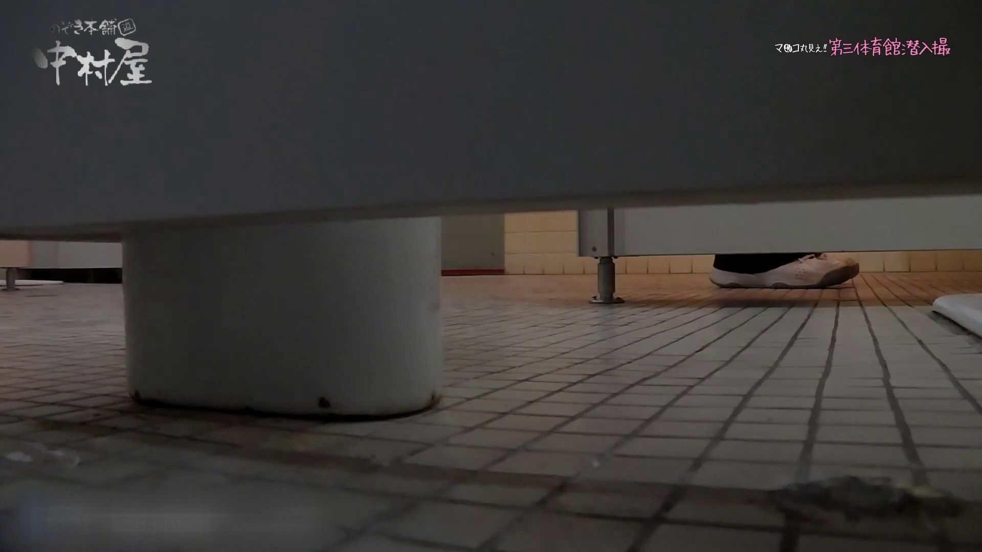 第三体育館File044長身のバレー部員が目の前の個室に入ってくれました。前編 アスリート美女  89PIX 36