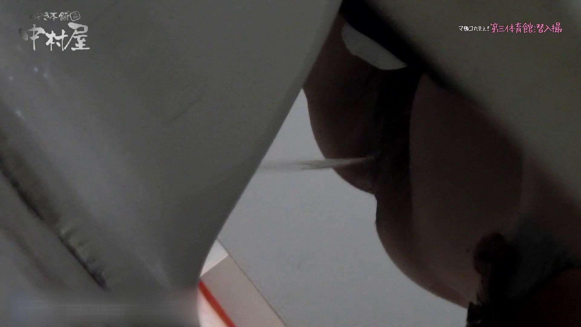 第三体育館File044長身のバレー部員が目の前の個室に入ってくれました。前編 アスリート美女 | 排泄生だし  89PIX 37