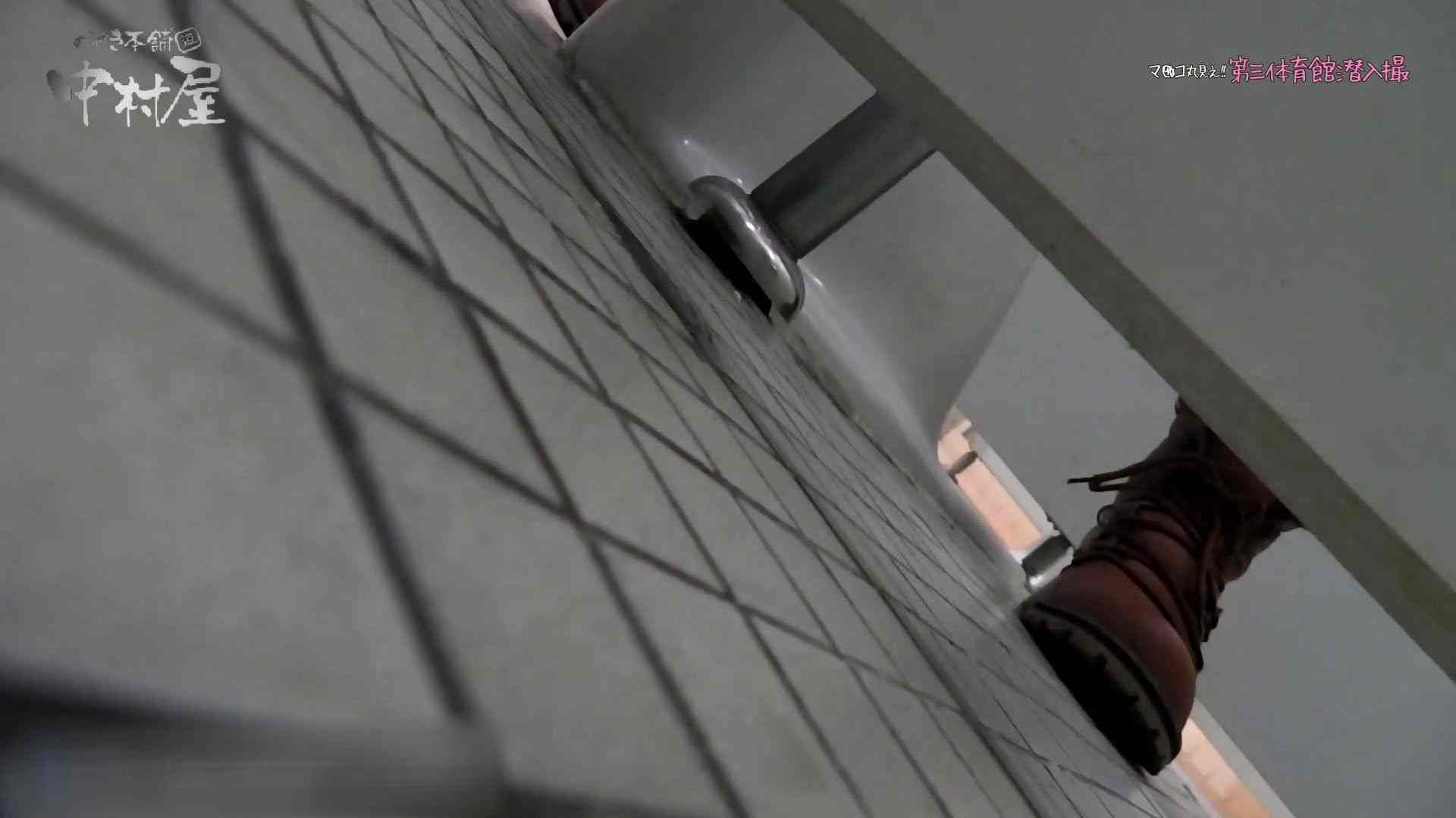 第三体育館File044長身のバレー部員が目の前の個室に入ってくれました。前編 アスリート のぞき動画画像 89PIX 45