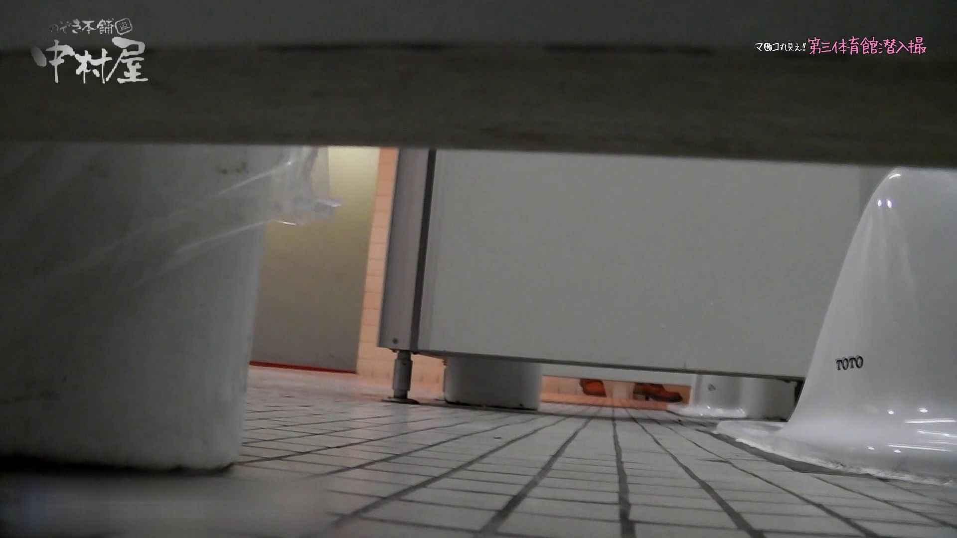 第三体育館File044長身のバレー部員が目の前の個室に入ってくれました。前編 人気シリーズ オマンコ動画キャプチャ 89PIX 47
