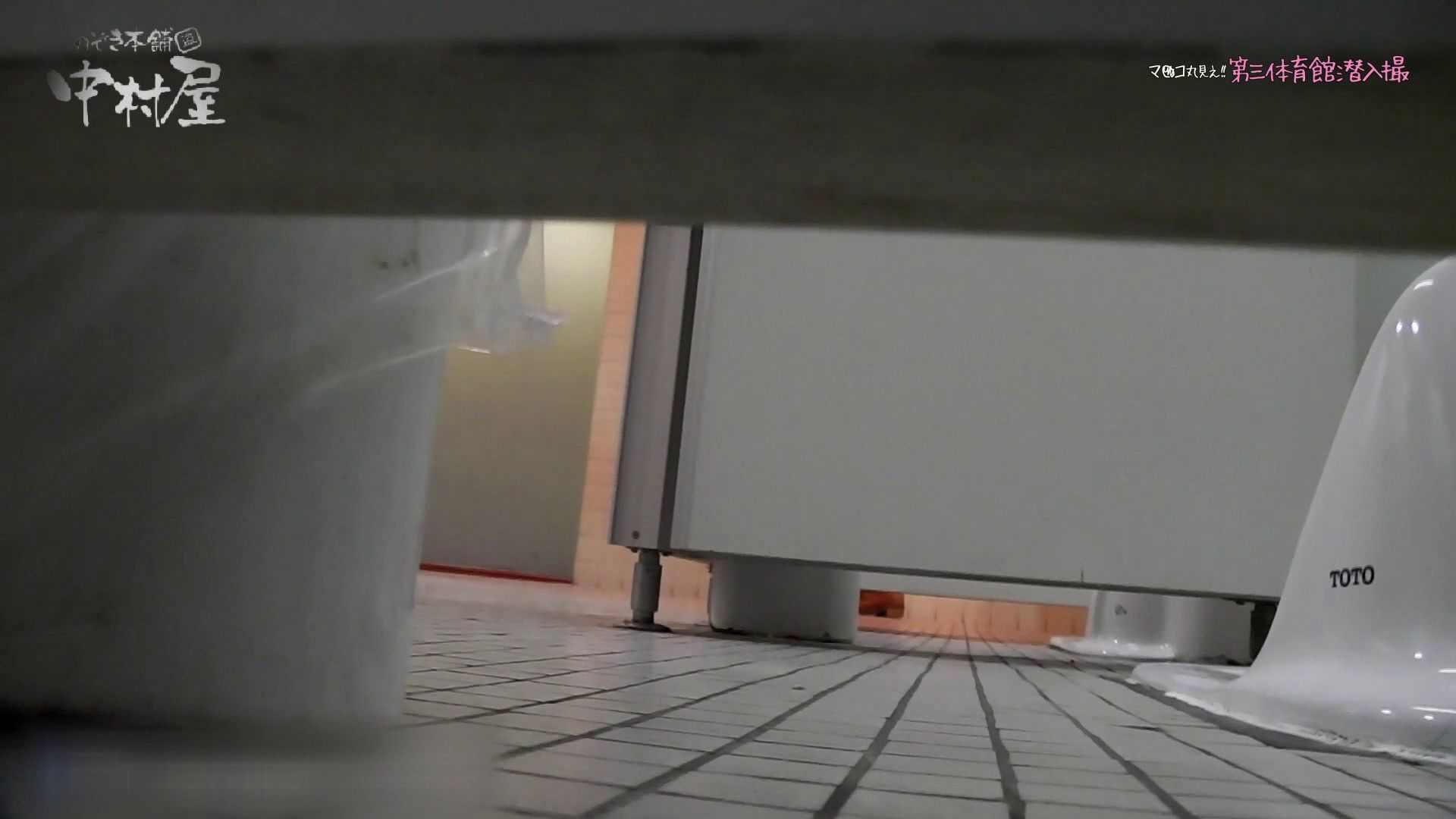 第三体育館File044長身のバレー部員が目の前の個室に入ってくれました。前編 アスリート美女  89PIX 48