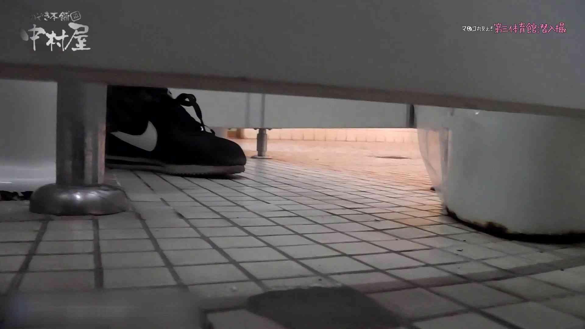 第三体育館File044長身のバレー部員が目の前の個室に入ってくれました。前編 体育館 スケベ動画紹介 89PIX 56