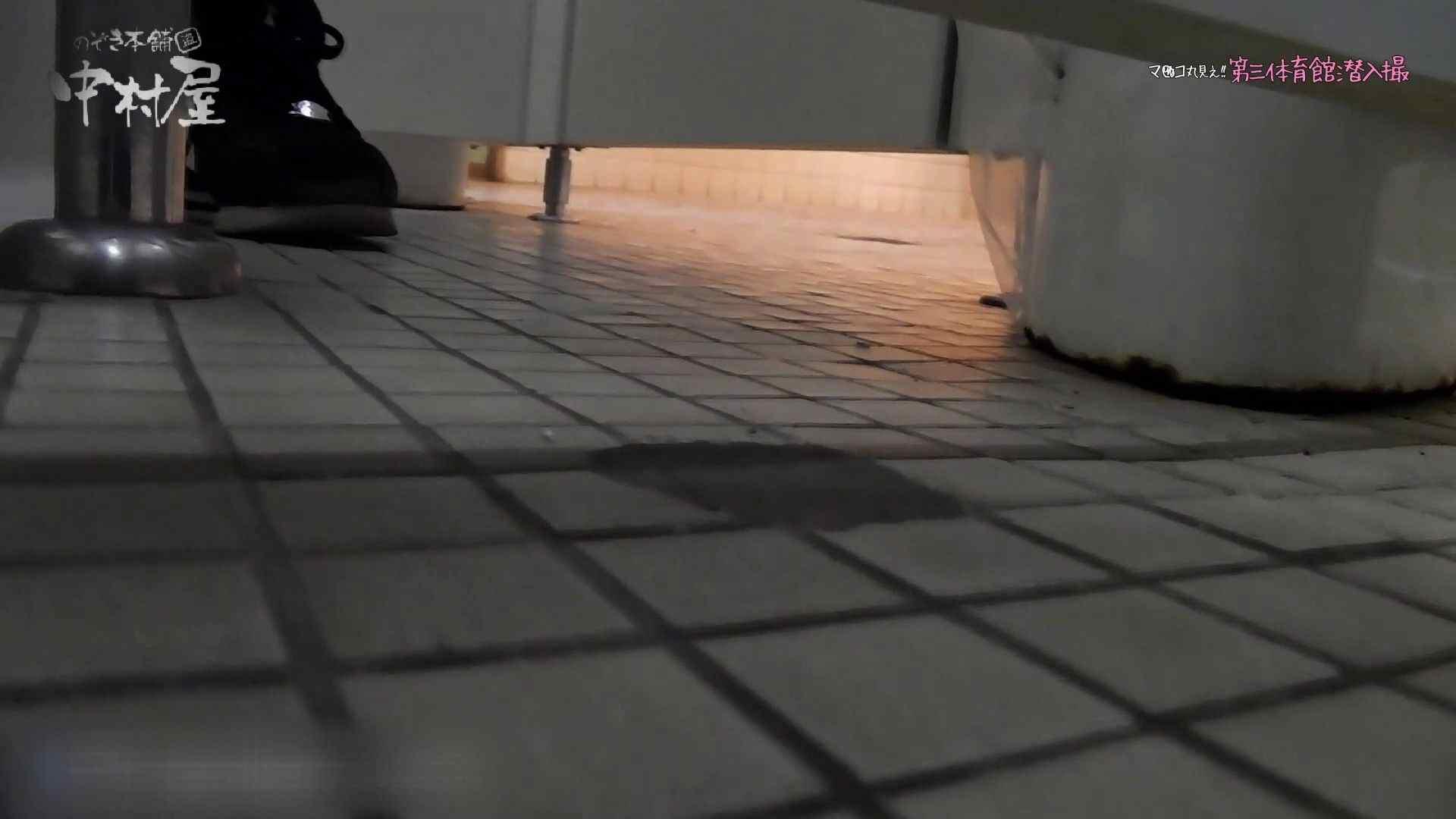 第三体育館File044長身のバレー部員が目の前の個室に入ってくれました。前編 アスリート のぞき動画画像 89PIX 57