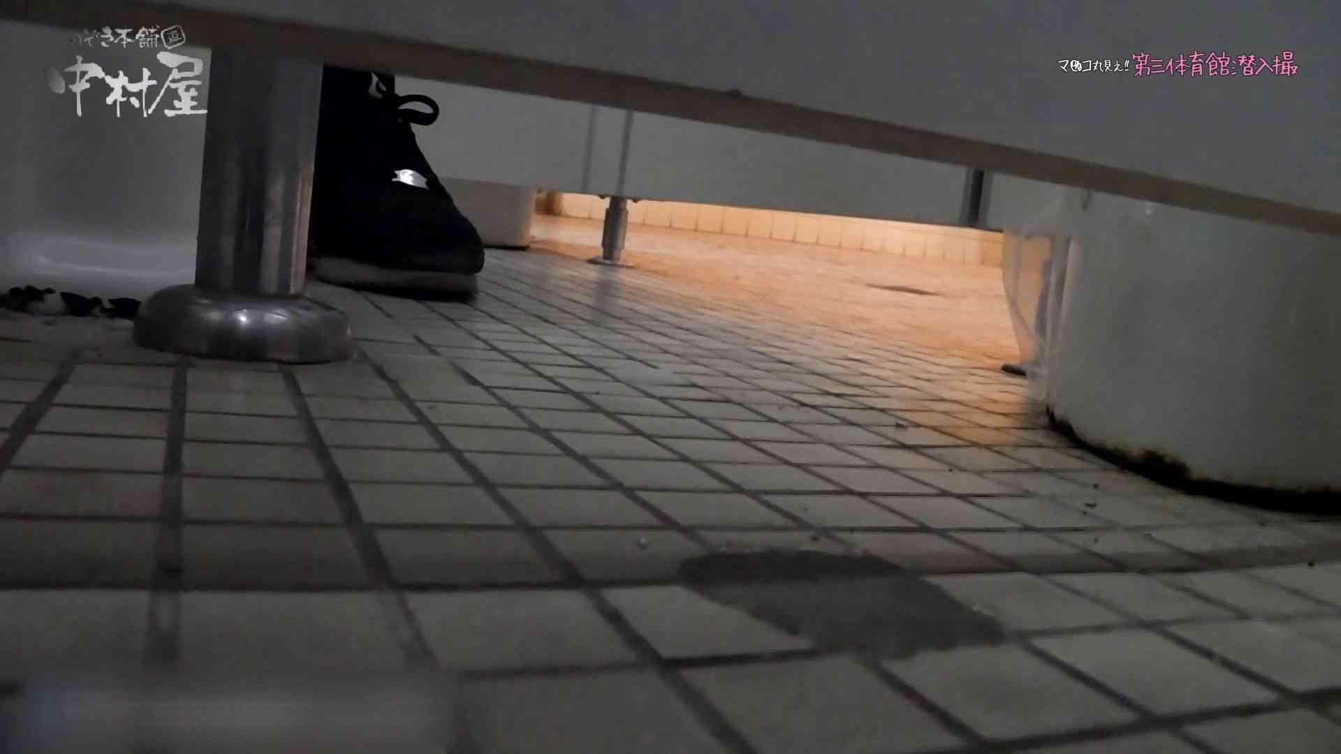 第三体育館File044長身のバレー部員が目の前の個室に入ってくれました。前編 人気シリーズ オマンコ動画キャプチャ 89PIX 59
