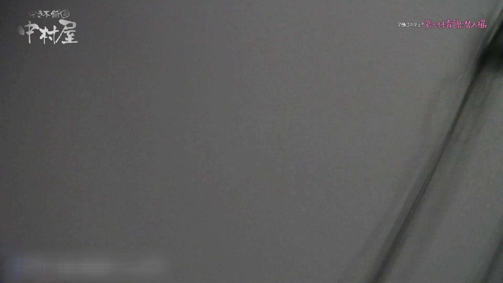 第三体育館File044長身のバレー部員が目の前の個室に入ってくれました。前編 アスリート のぞき動画画像 89PIX 69